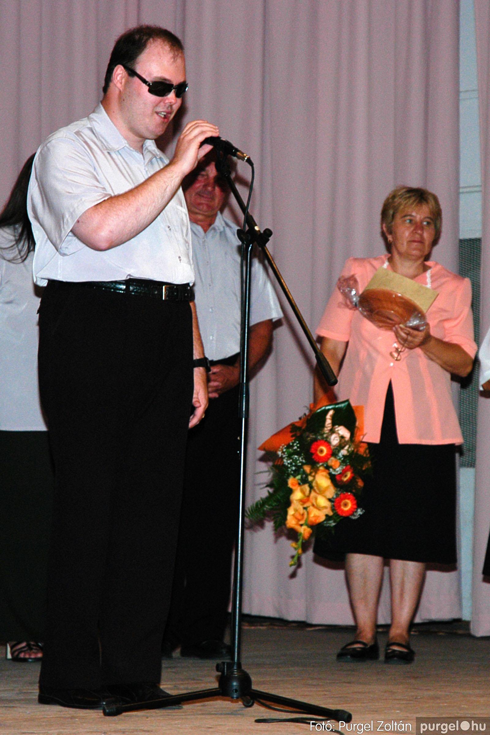 2004.07.17. 030 Kurca-parti nyári dalos találkozó - Fotó:PURGEL ZOLTÁN© DSC_0046q.jpg