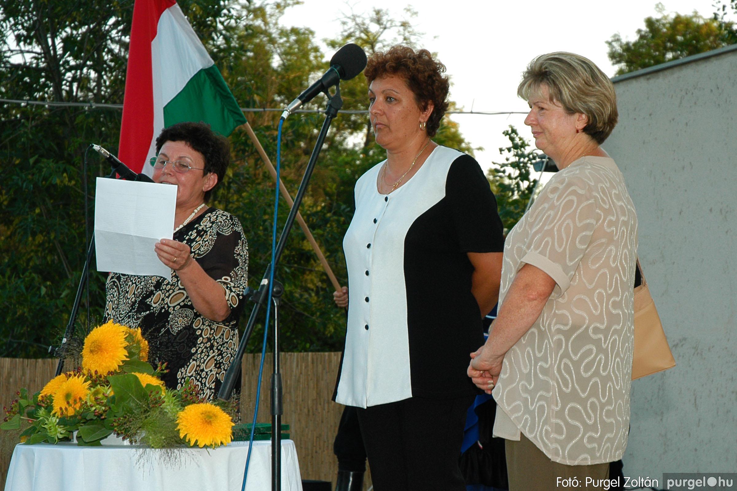 2004.08.20. 141 Szegvári falunapok 2004. 2. nap - Fotó:PURGEL ZOLTÁN© DSC_0179q.jpg