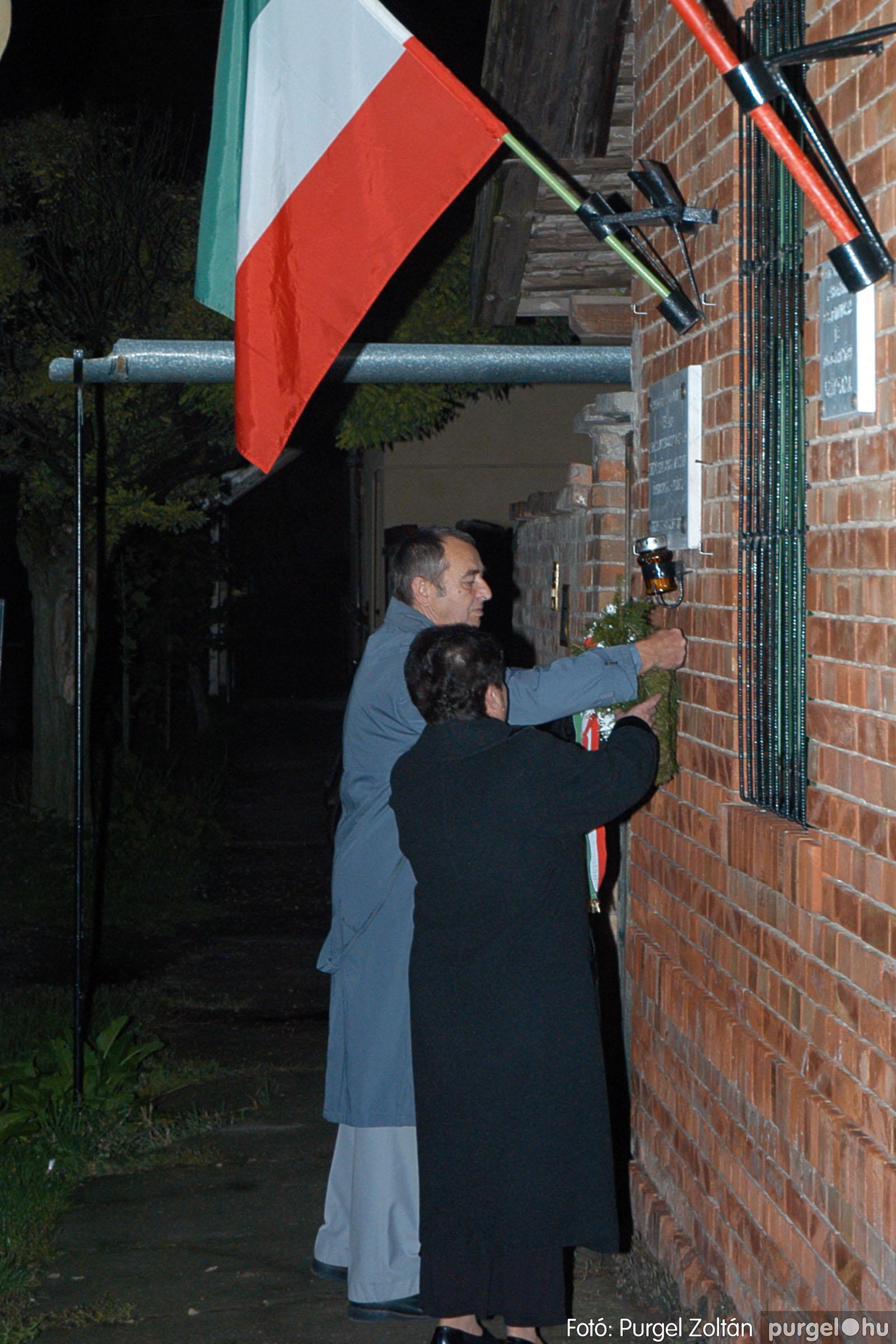 2004.10.23. 016 Október 23-i ünnepség - Fotó:PURGEL ZOLTÁN© DSC_0017q.jpg