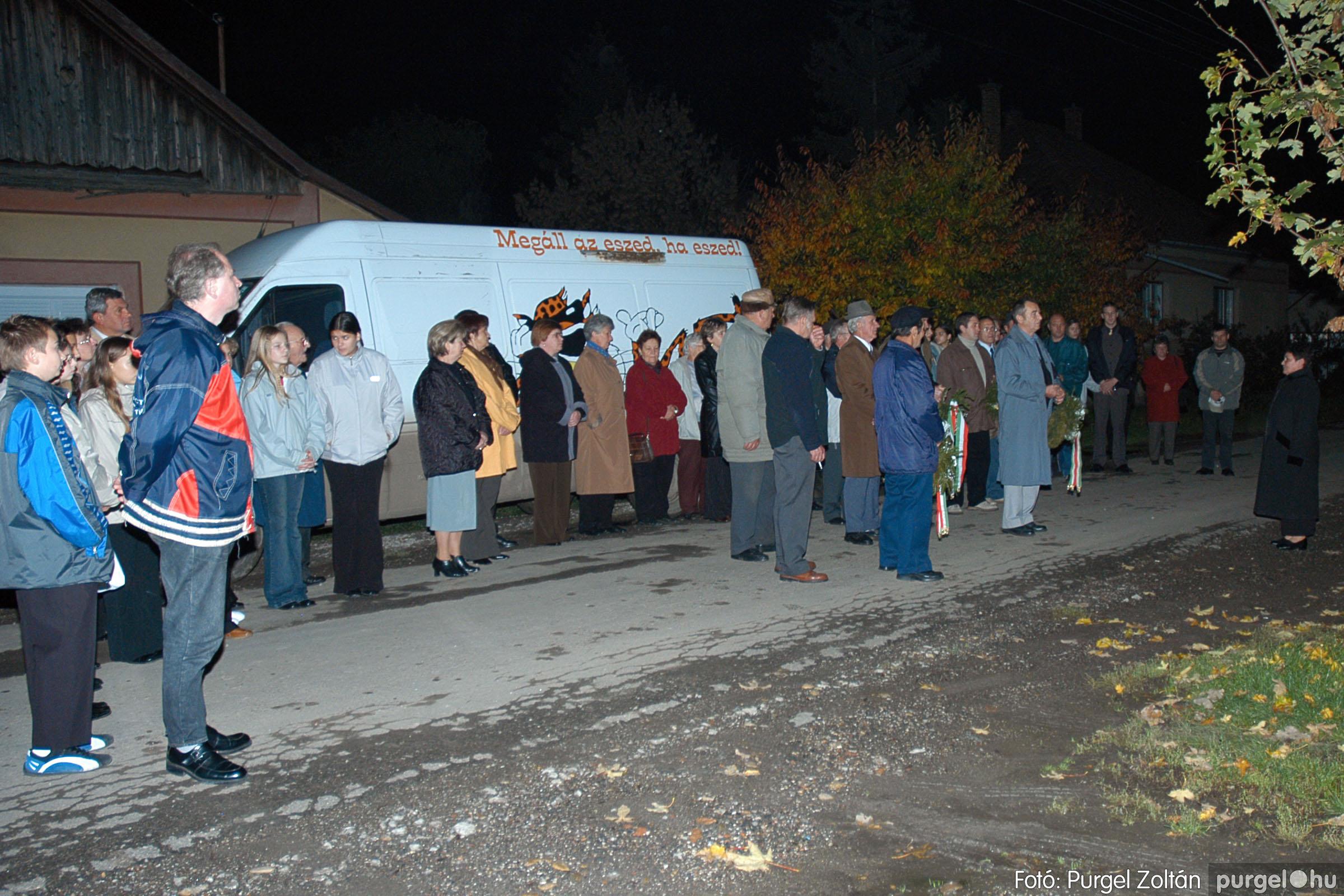 2004.10.23. 015 Október 23-i ünnepség - Fotó:PURGEL ZOLTÁN© DSC_0016q.jpg
