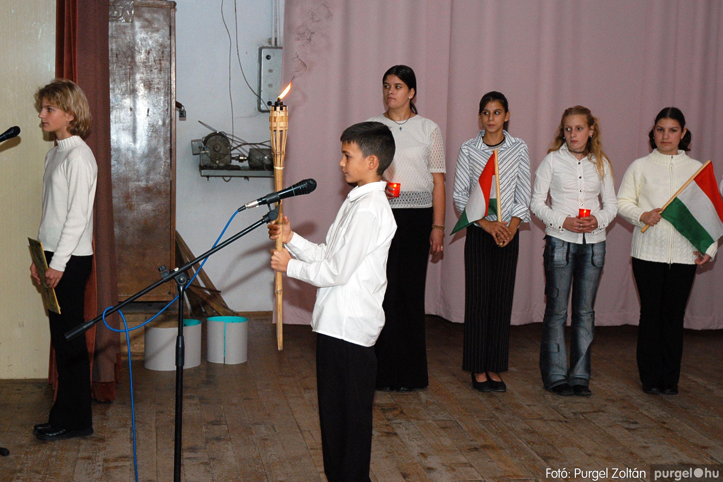 2004.10.23. 011 Október 23-i ünnepség - Fotó:PURGEL ZOLTÁN© DSC_0011q.jpg