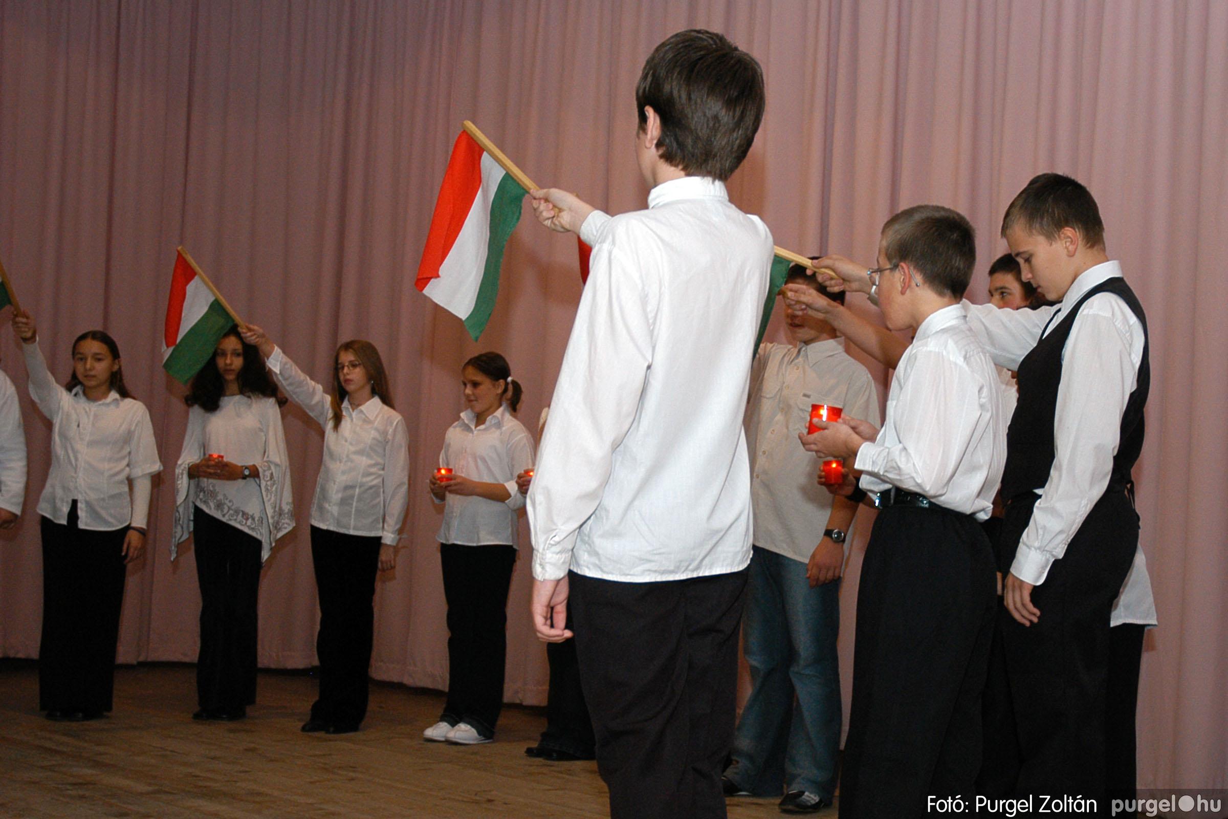 2004.10.23. 008 Október 23-i ünnepség - Fotó:PURGEL ZOLTÁN© DSC_0008q.jpg