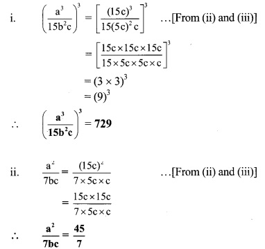 Ratio and Proportion Class 9 Practice Set 4.3