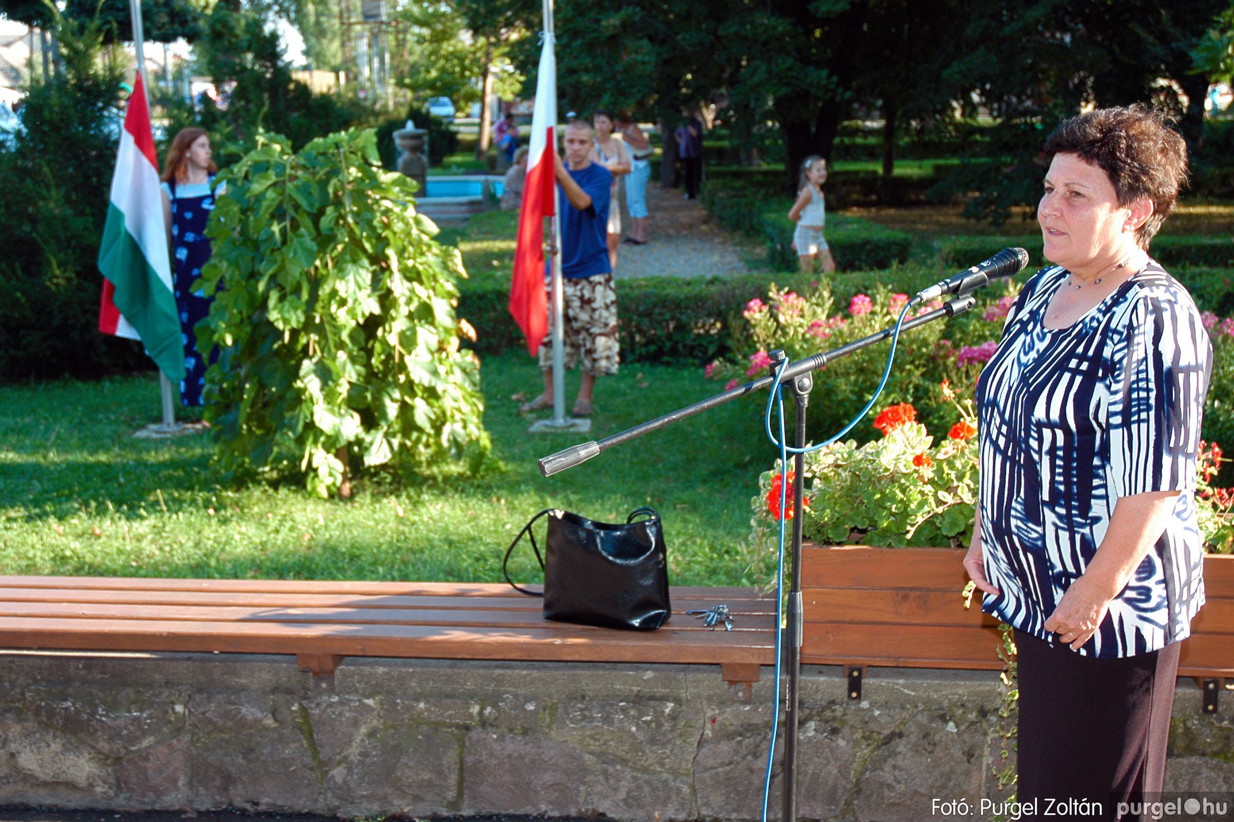 2004.08.19. 001 Szegvári falunapok 2004. 1. nap - Fotó:PURGEL ZOLTÁN© DSC_0001q.jpg