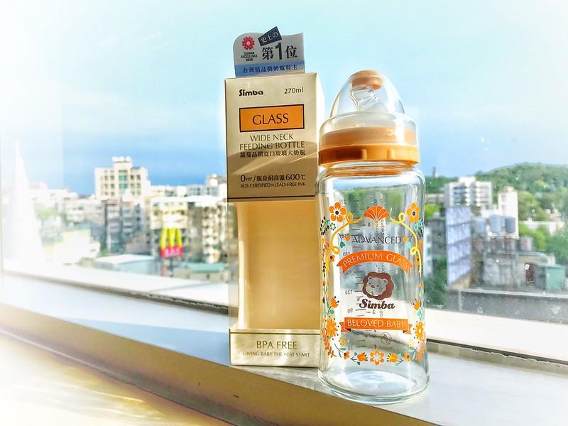 奶瓶🍼_190801_0042