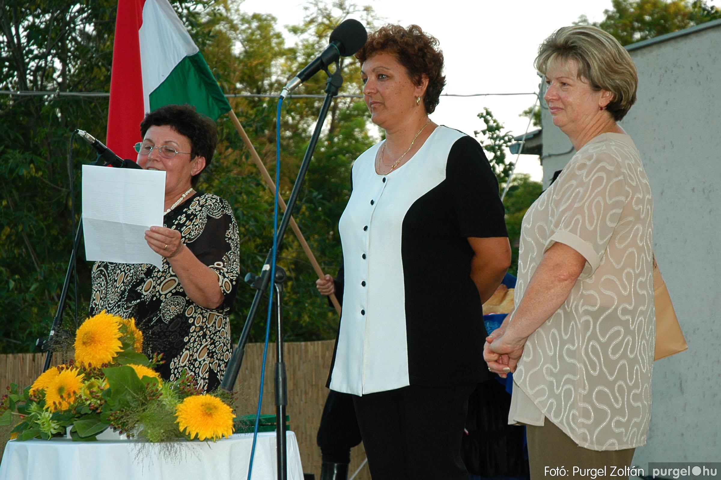 2004.08.20. 140 Szegvári falunapok 2004. 2. nap - Fotó:PURGEL ZOLTÁN© DSC_0178q.jpg