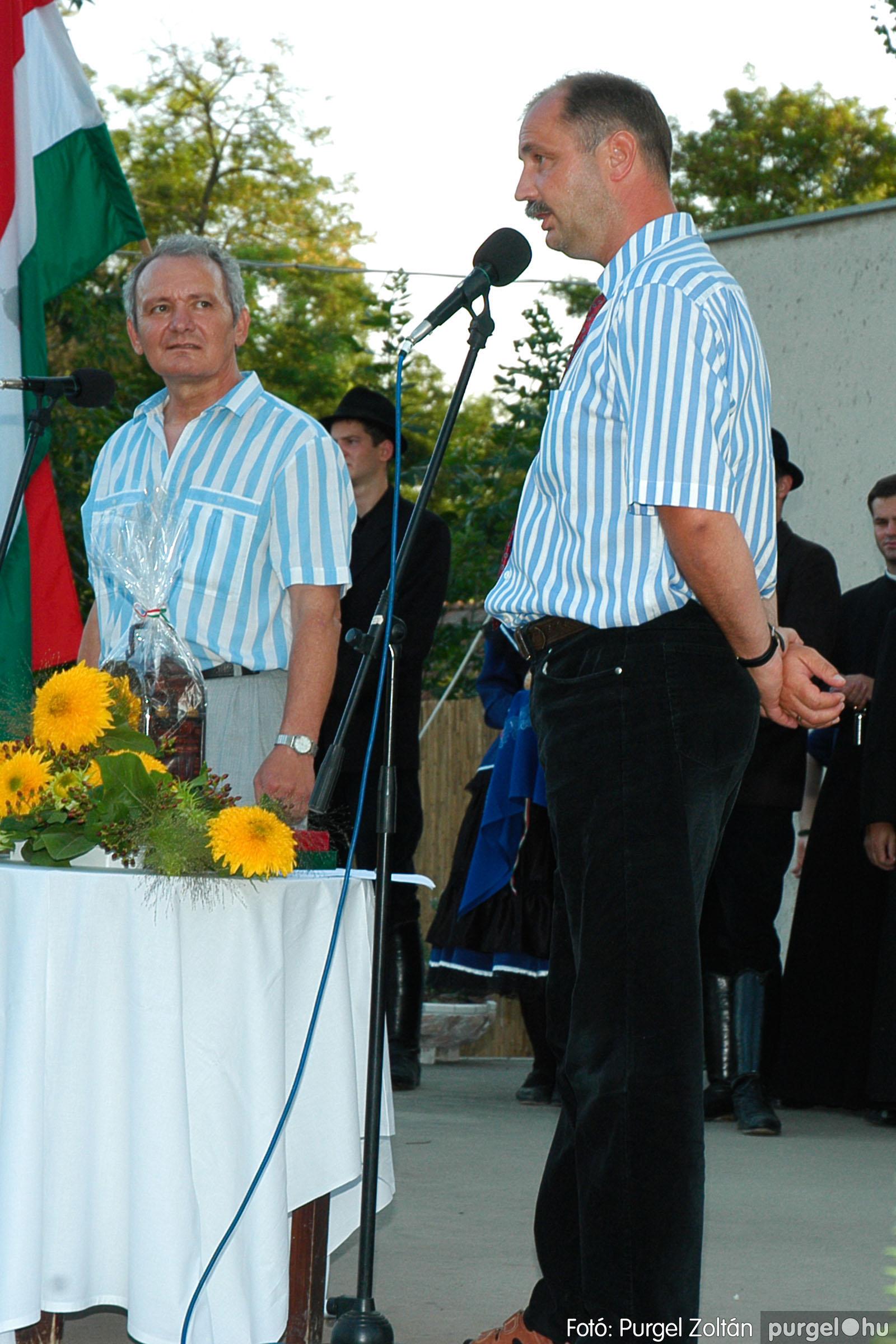 2004.08.20. 124 Szegvári falunapok 2004. 2. nap - Fotó:PURGEL ZOLTÁN© DSC_0152q.jpg