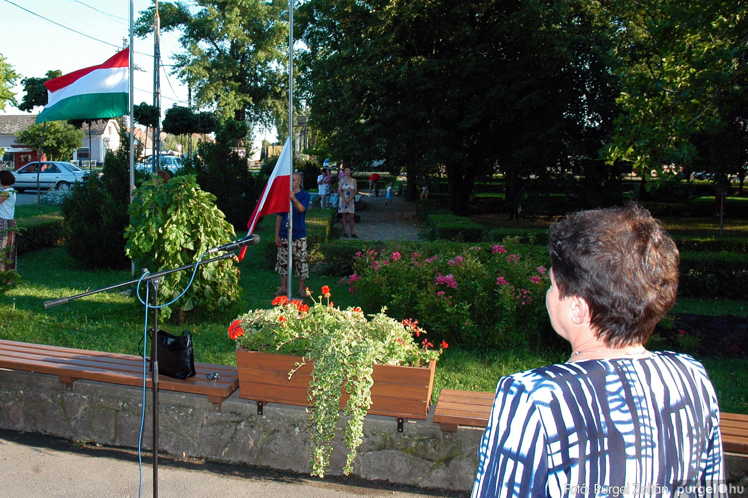 2004.08.19. 003 Szegvári falunapok 2004. 1. nap - Fotó:PURGEL ZOLTÁN© DSC_0004q.jpg