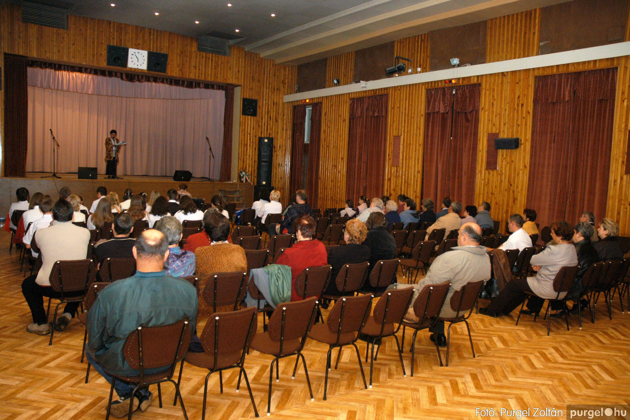 2004.10.23. 014 Október 23-i ünnepség - Fotó:PURGEL ZOLTÁN© DSC_0015q.jpg