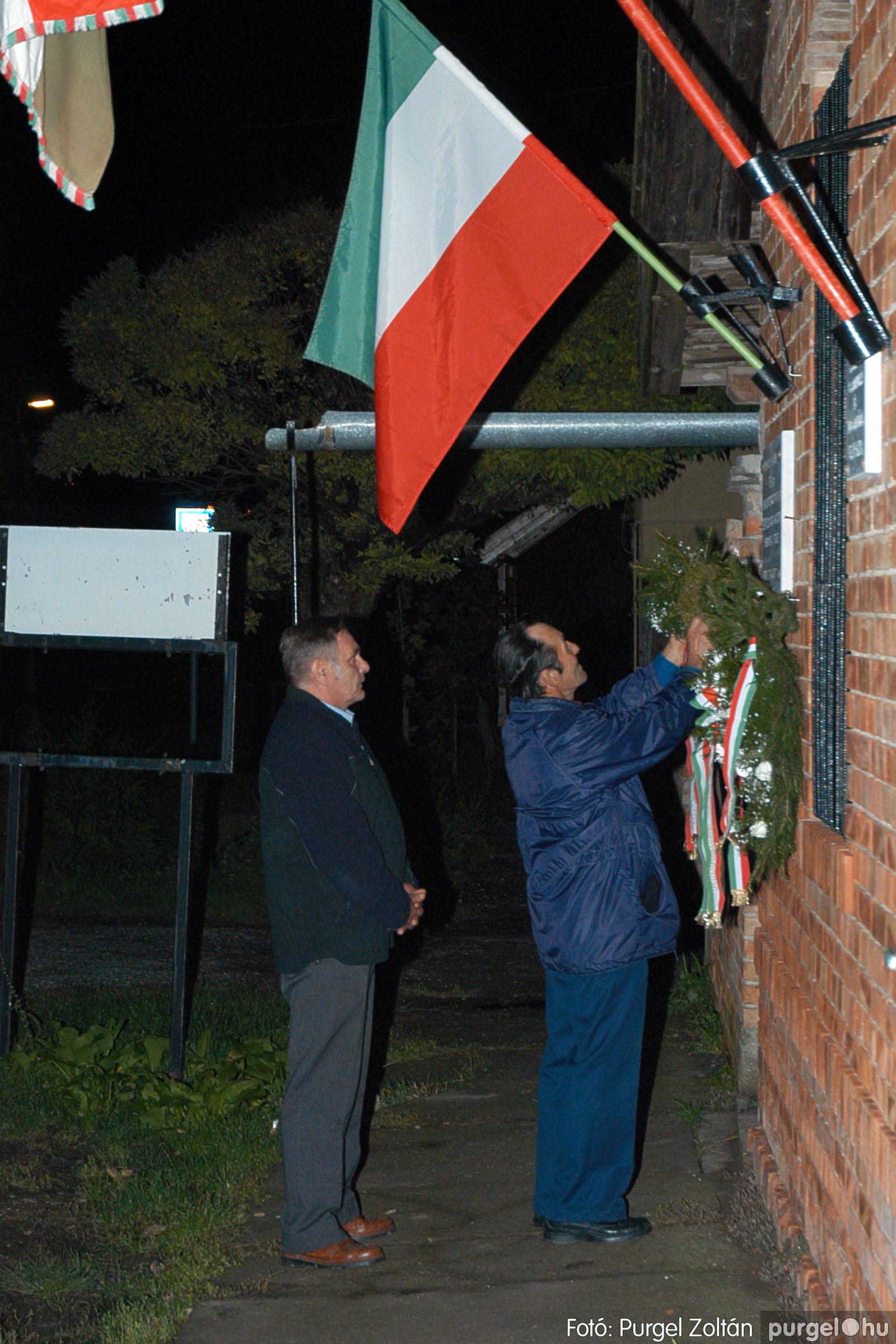 2004.10.23. 020 Október 23-i ünnepség - Fotó:PURGEL ZOLTÁN© DSC_0021q.jpg