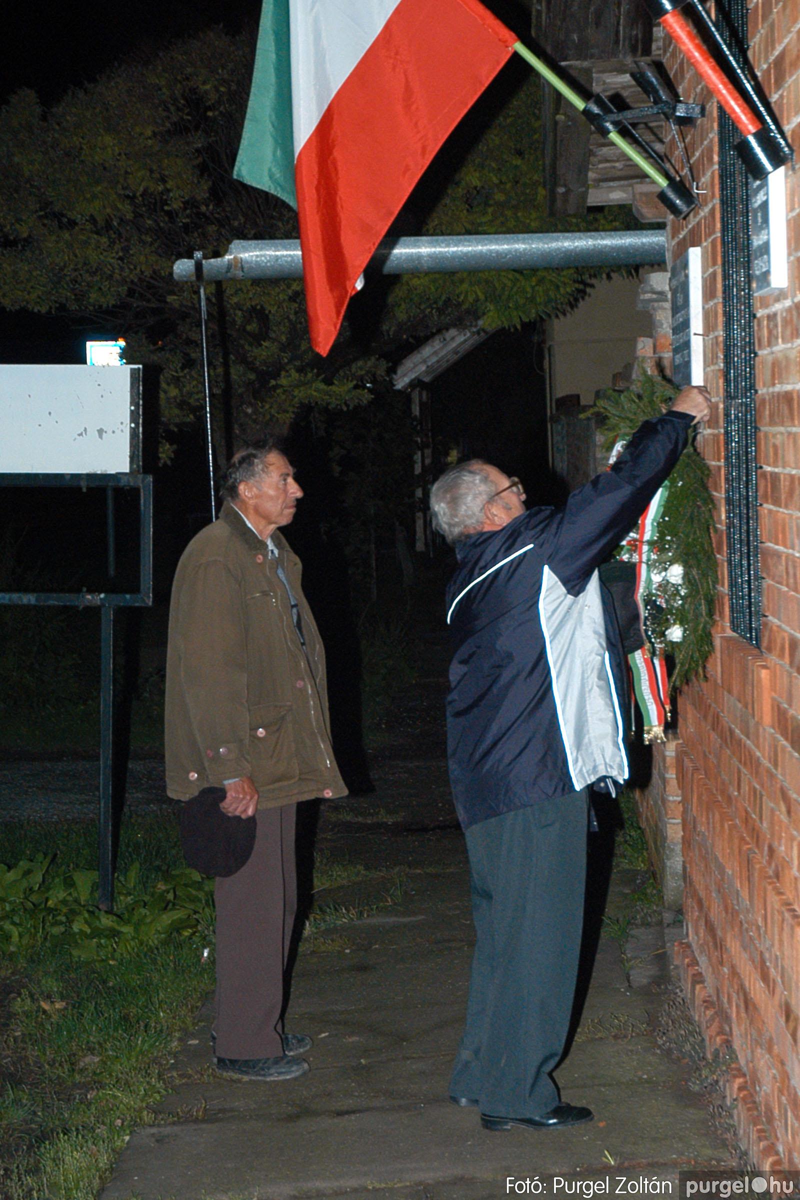 2004.10.23. 019 Október 23-i ünnepség - Fotó:PURGEL ZOLTÁN© DSC_0020q.jpg