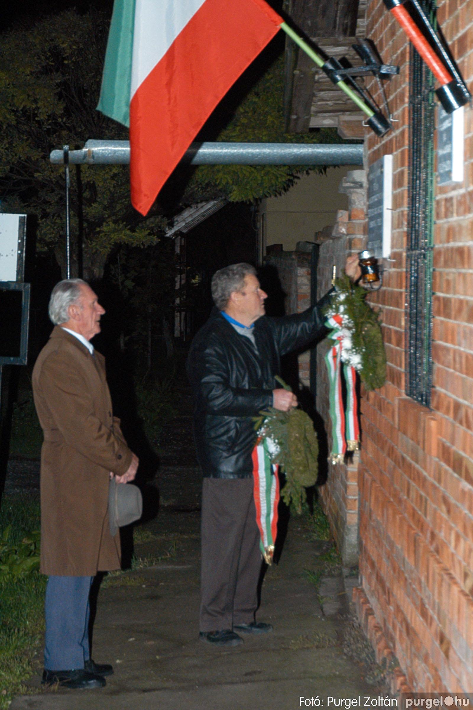 2004.10.23. 018 Október 23-i ünnepség - Fotó:PURGEL ZOLTÁN© DSC_0019q.jpg