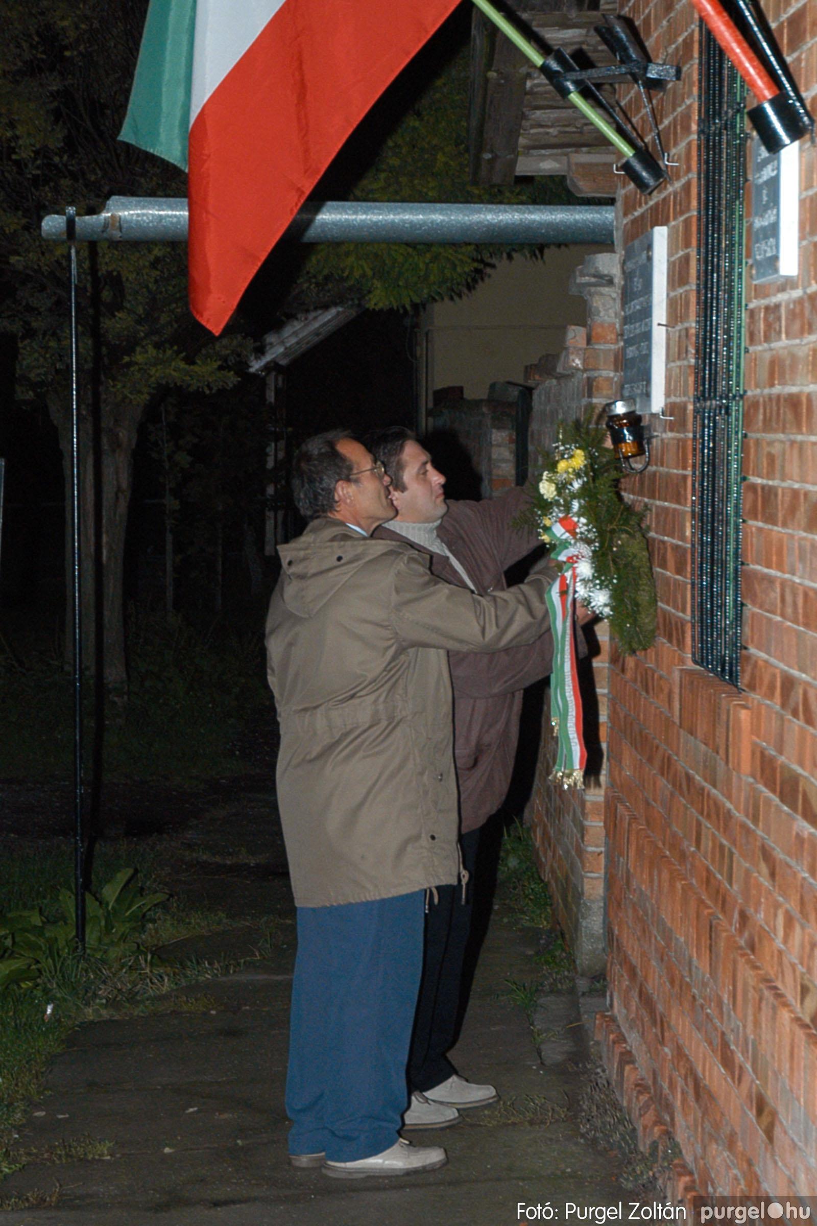 2004.10.23. 017 Október 23-i ünnepség - Fotó:PURGEL ZOLTÁN© DSC_0018q.jpg