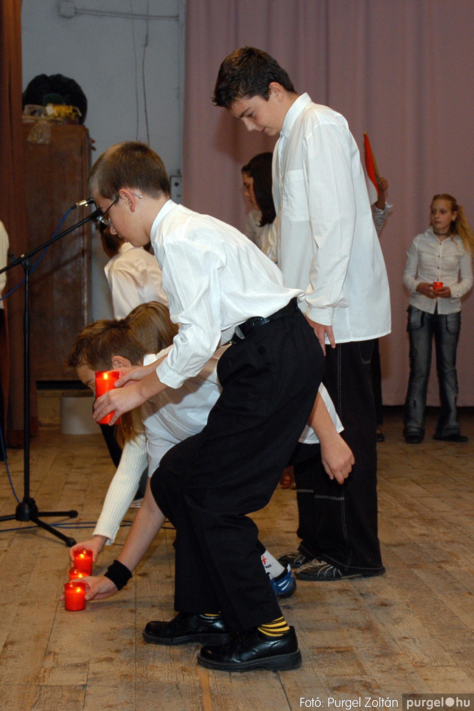2004.10.23. 007 Október 23-i ünnepség - Fotó:PURGEL ZOLTÁN© DSC_0007q.jpg