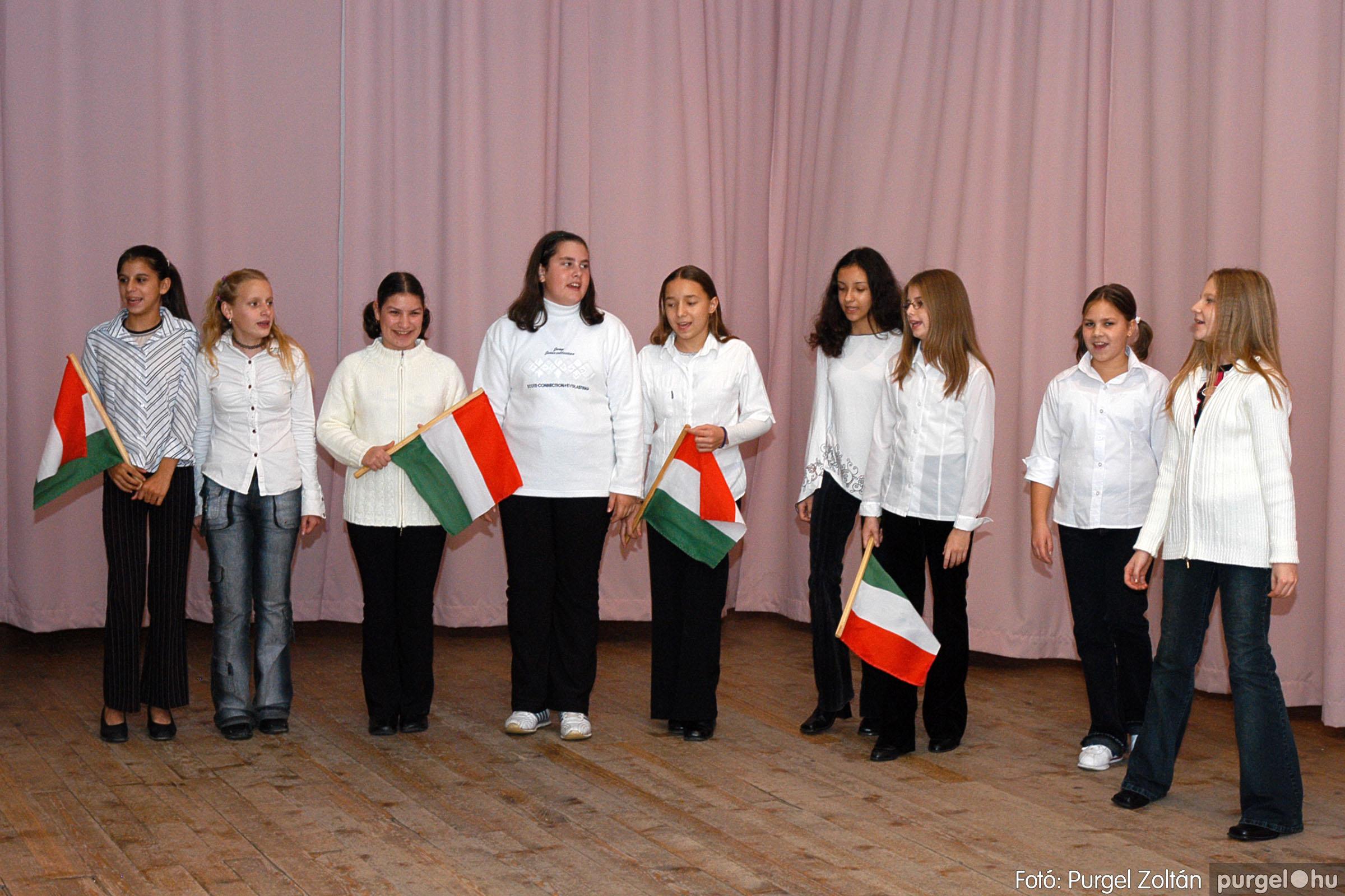 2004.10.23. 004 Október 23-i ünnepség - Fotó:PURGEL ZOLTÁN© DSC_0004q.jpg