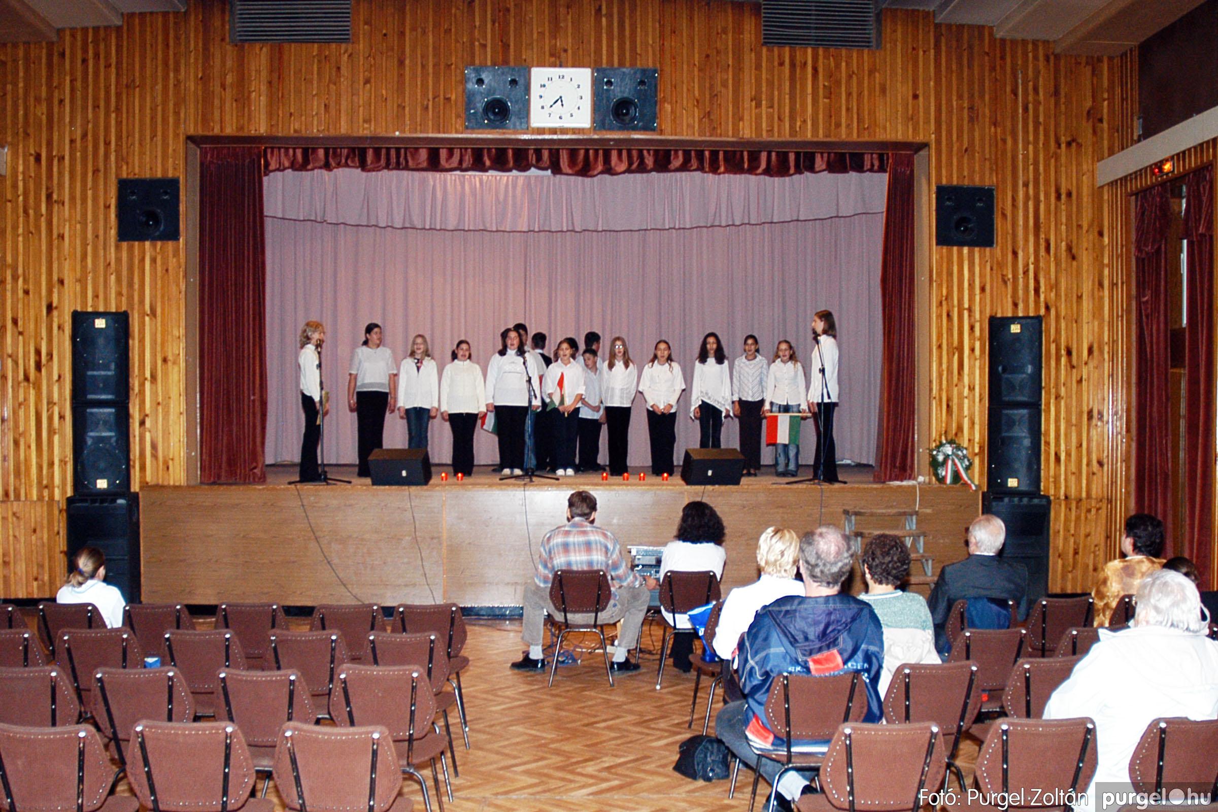 2004.10.23. 002 Október 23-i ünnepség - Fotó:PURGEL ZOLTÁN© DSC_0002q.jpg