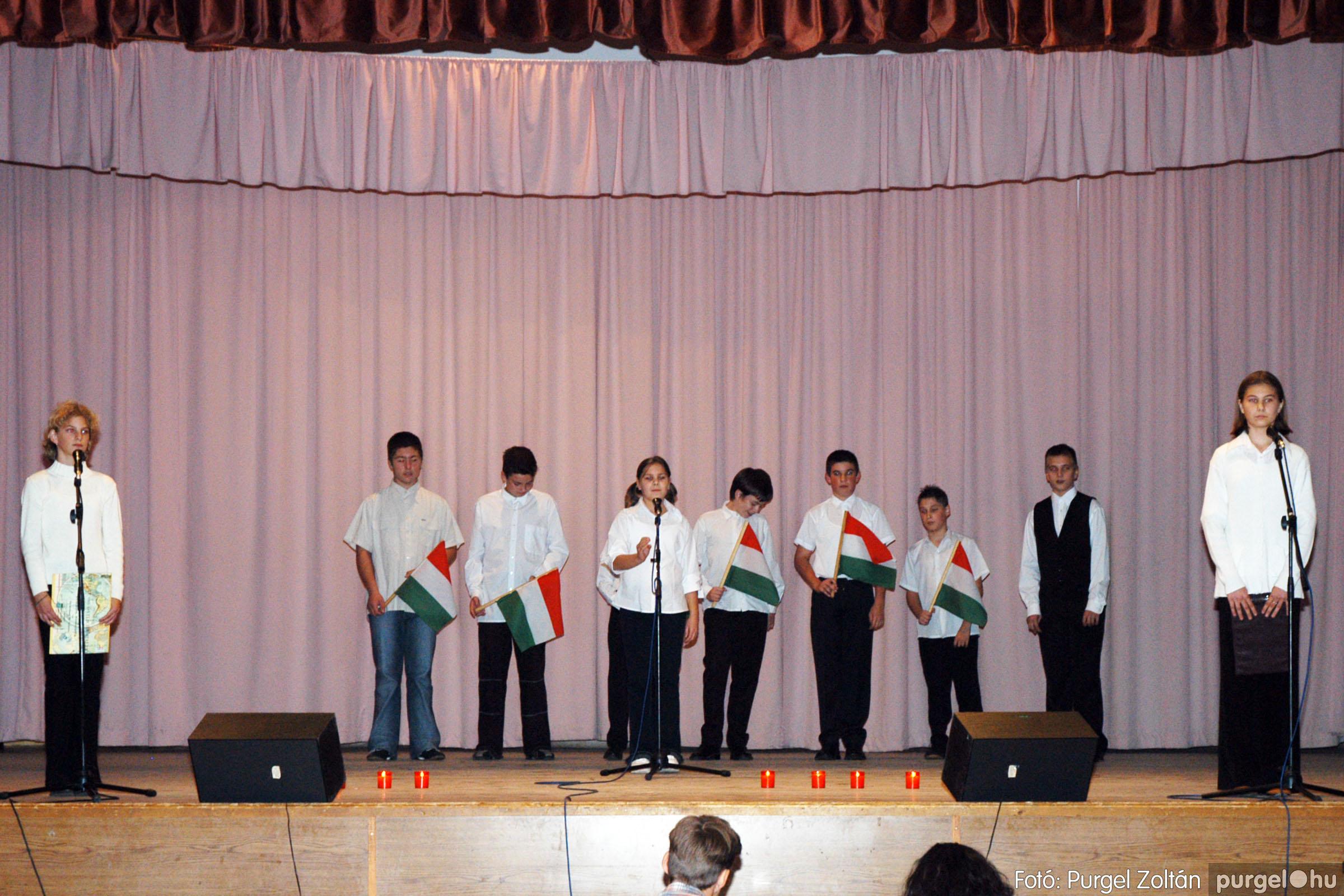 2004.10.23. 001 Október 23-i ünnepség - Fotó:PURGEL ZOLTÁN© DSC_0001q.jpg