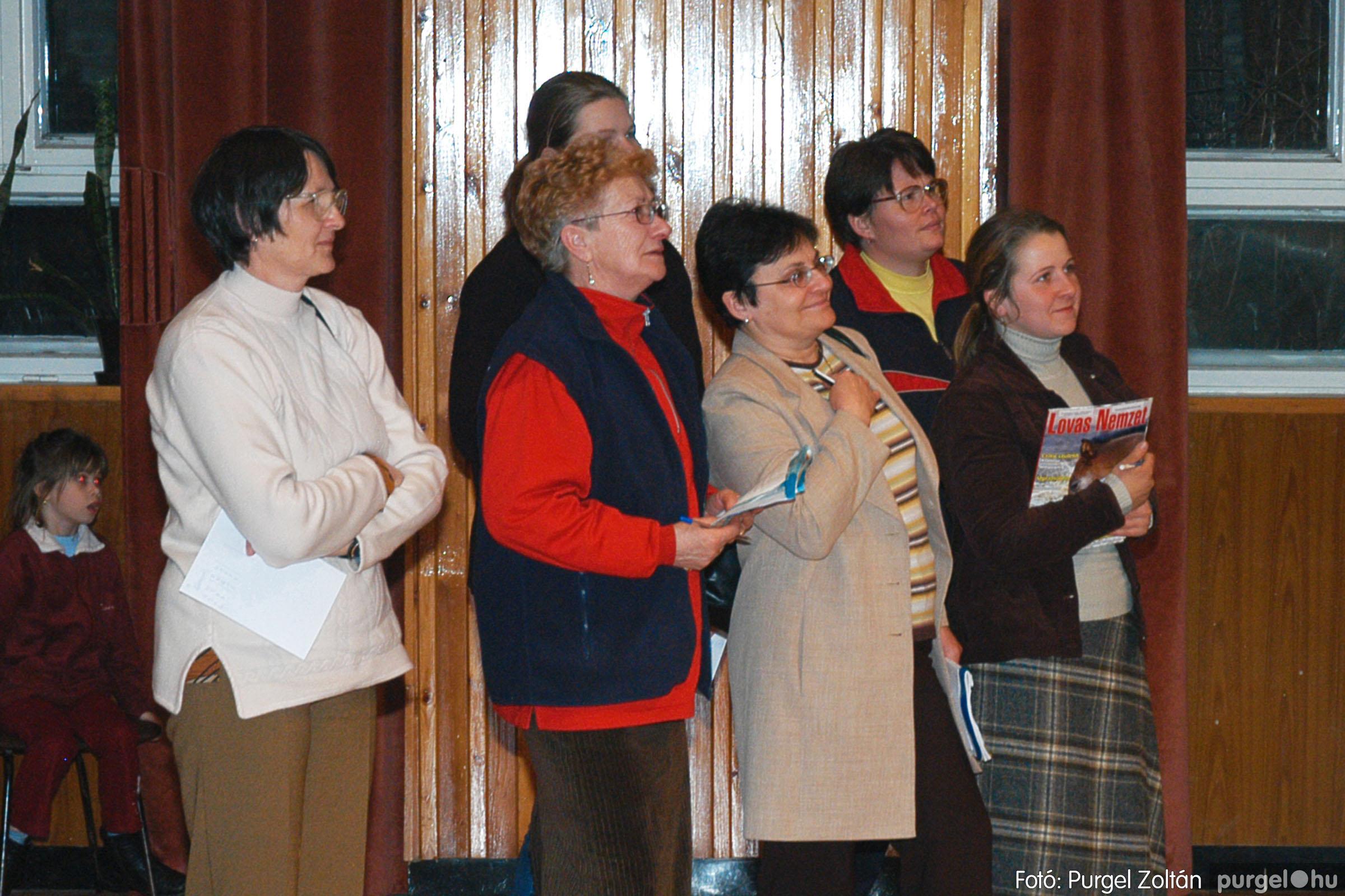 2005.02.11-12. 035 Forray Máté Általános Iskola farsang 2005.  - Fotó:PURGEL ZOLTÁN© DSC_0036q.jpg