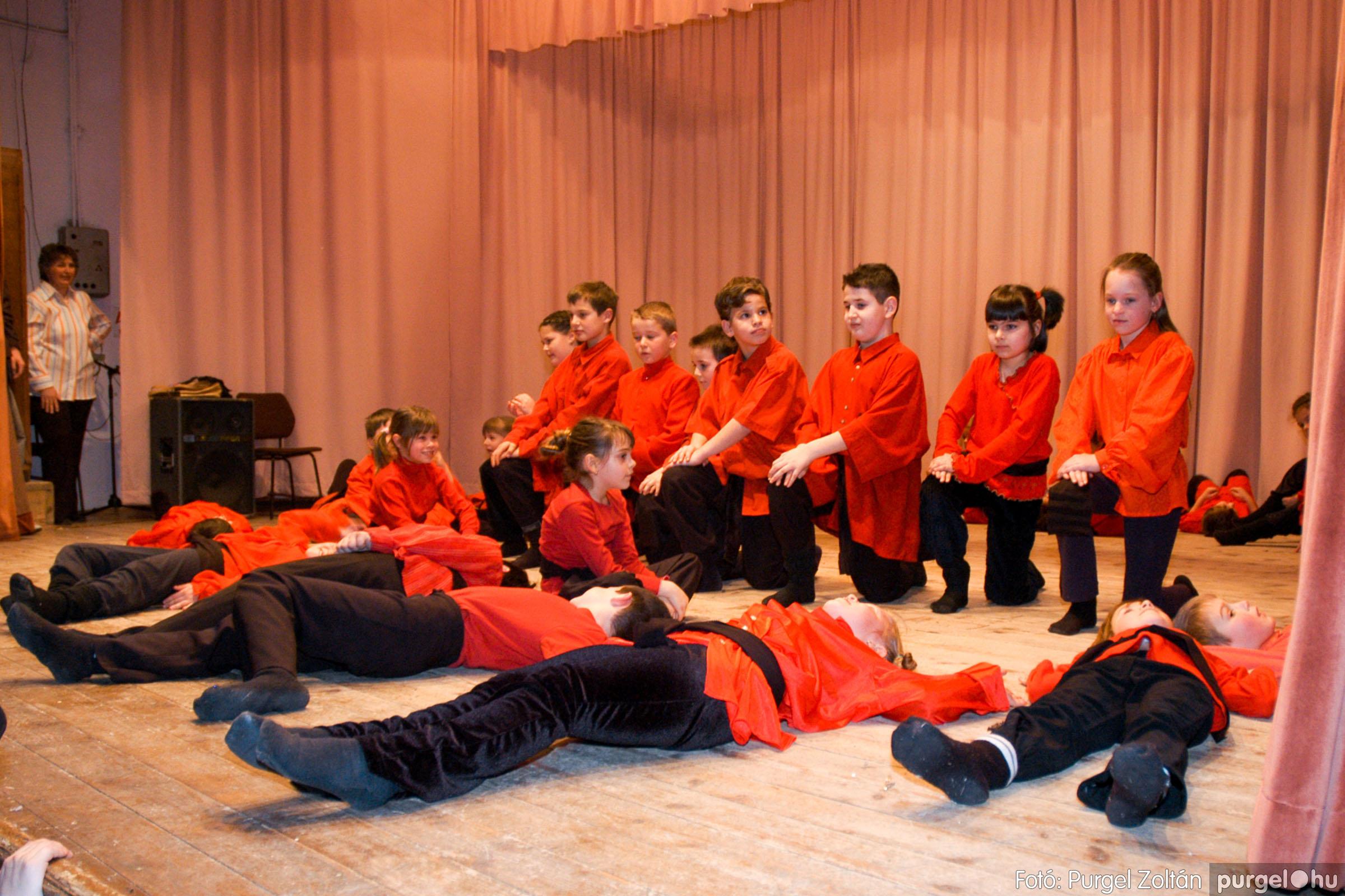 2005.02.11-12. 088 Forray Máté Általános Iskola farsang 2005.  - Fotó:PURGEL ZOLTÁN© DSC_0100q.jpg