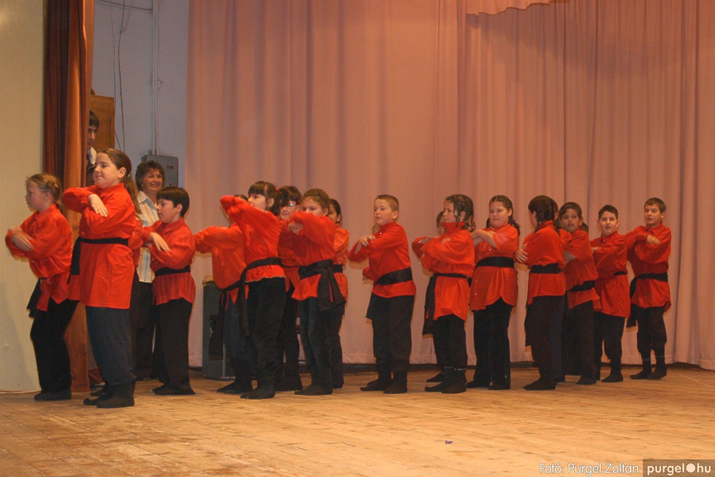 2005.02.11-12. 084 Forray Máté Általános Iskola farsang 2005.  - Fotó:PURGEL ZOLTÁN© DSC_0094q.jpg