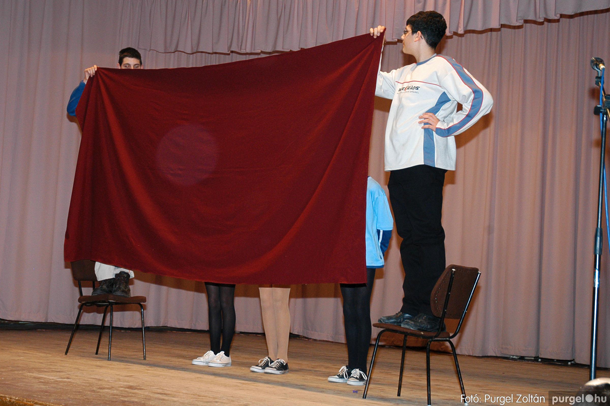 2005.02.11-12. 031 Forray Máté Általános Iskola farsang 2005.  - Fotó:PURGEL ZOLTÁN© DSC_0032q.jpg