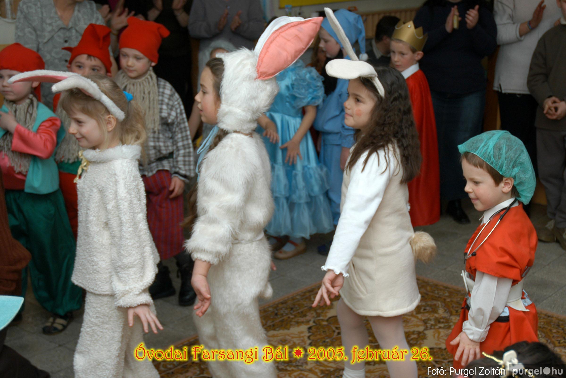 2005.02.26. 120 Kurca-parti Óvoda farsang 2005. Menő-Manó csoport - Fotó:PURGEL ZOLTÁN© 073.jpg