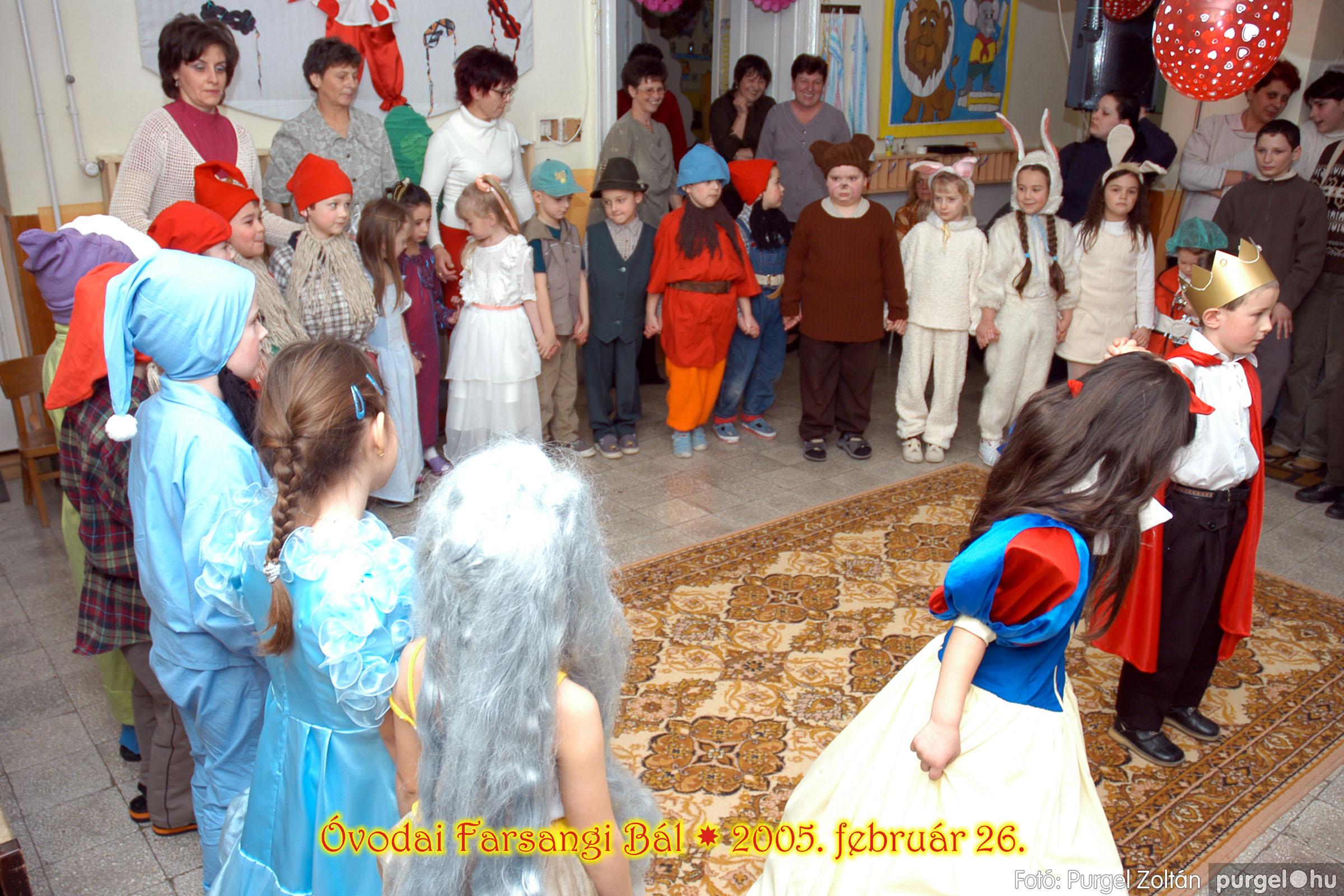 2005.02.26. 116 Kurca-parti Óvoda farsang 2005. Menő-Manó csoport - Fotó:PURGEL ZOLTÁN© 069.jpg