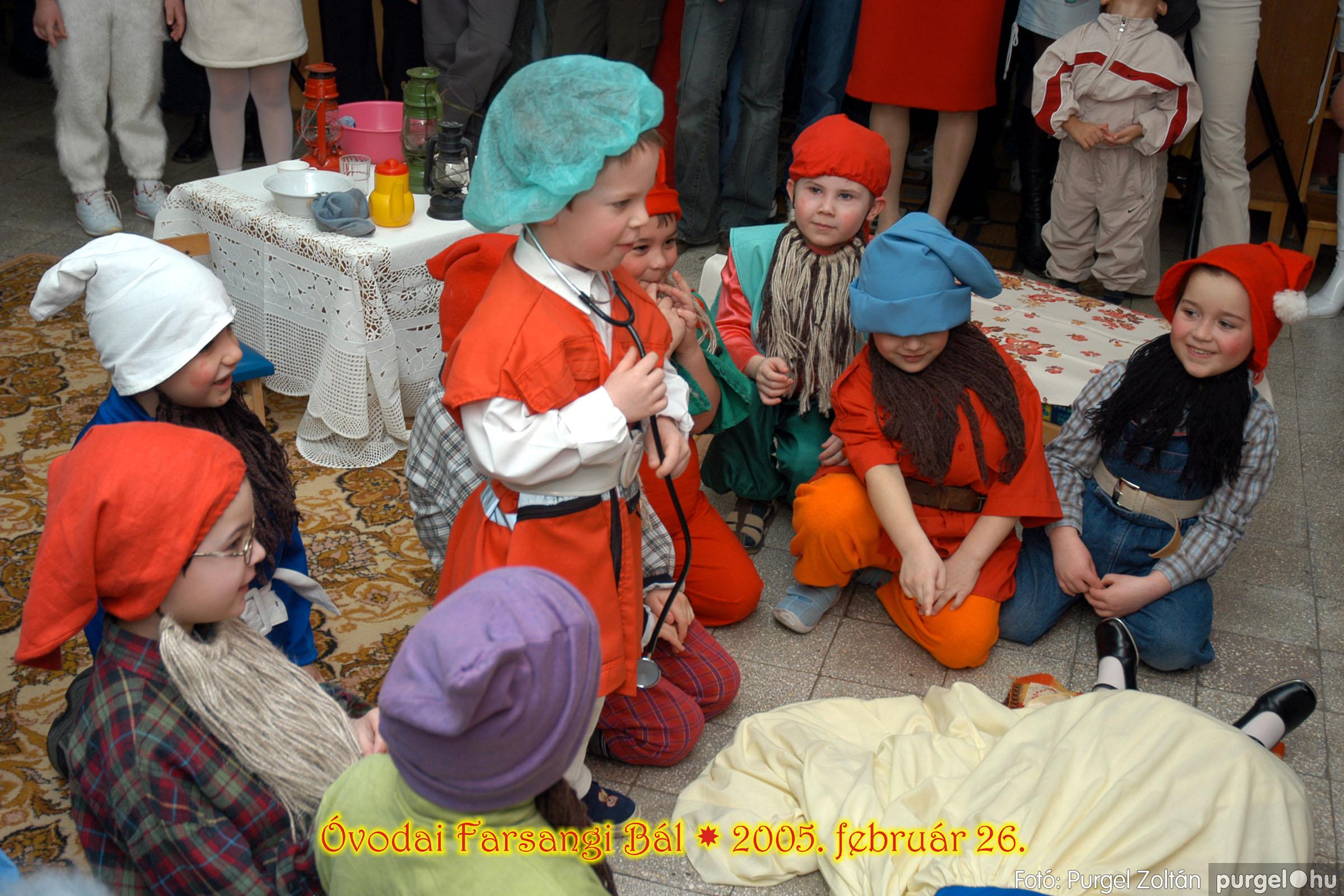 2005.02.26. 109 Kurca-parti Óvoda farsang 2005. Menő-Manó csoport - Fotó:PURGEL ZOLTÁN© 062.jpg