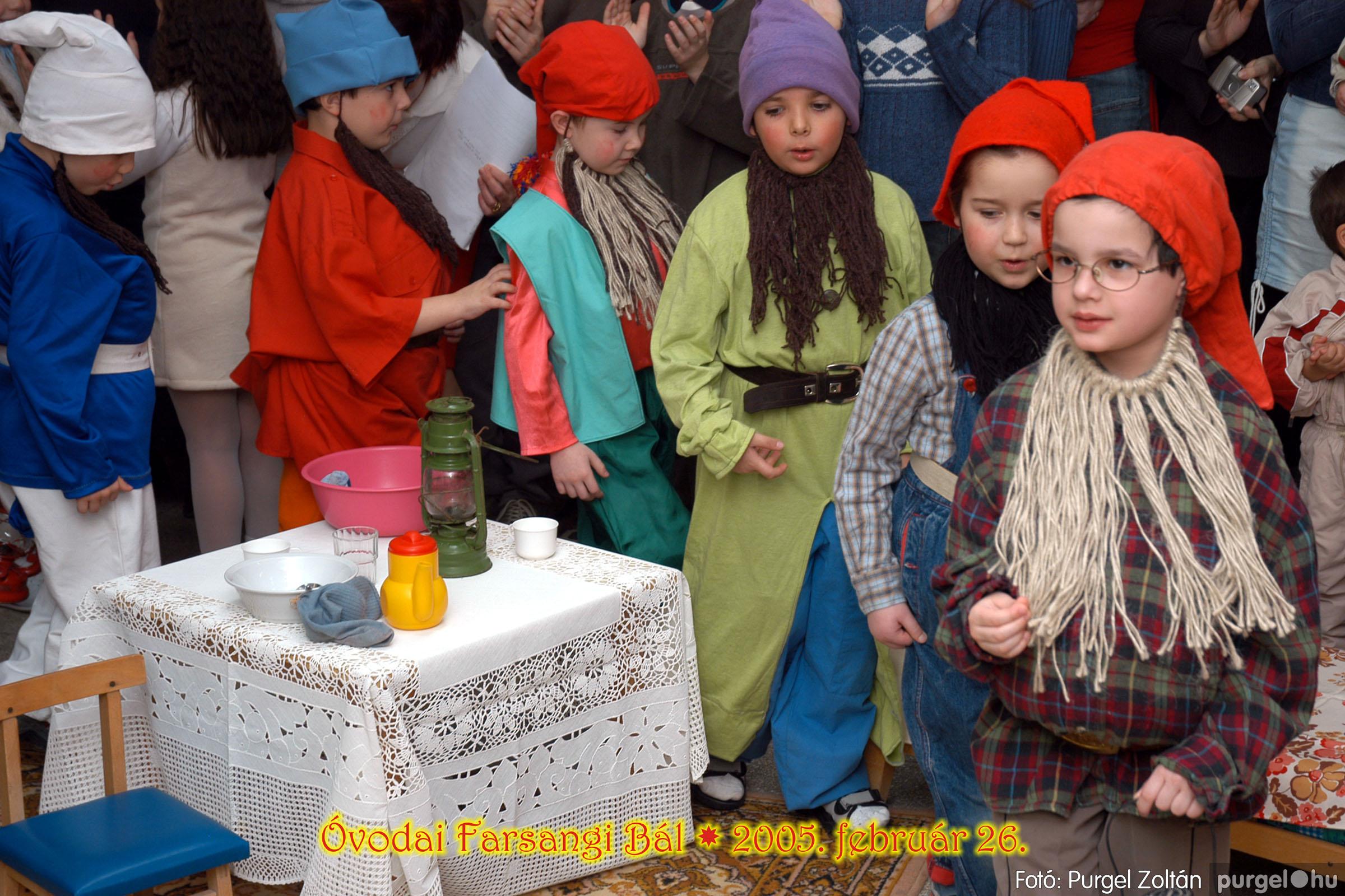2005.02.26. 107 Kurca-parti Óvoda farsang 2005. Menő-Manó csoport - Fotó:PURGEL ZOLTÁN© 060.jpg