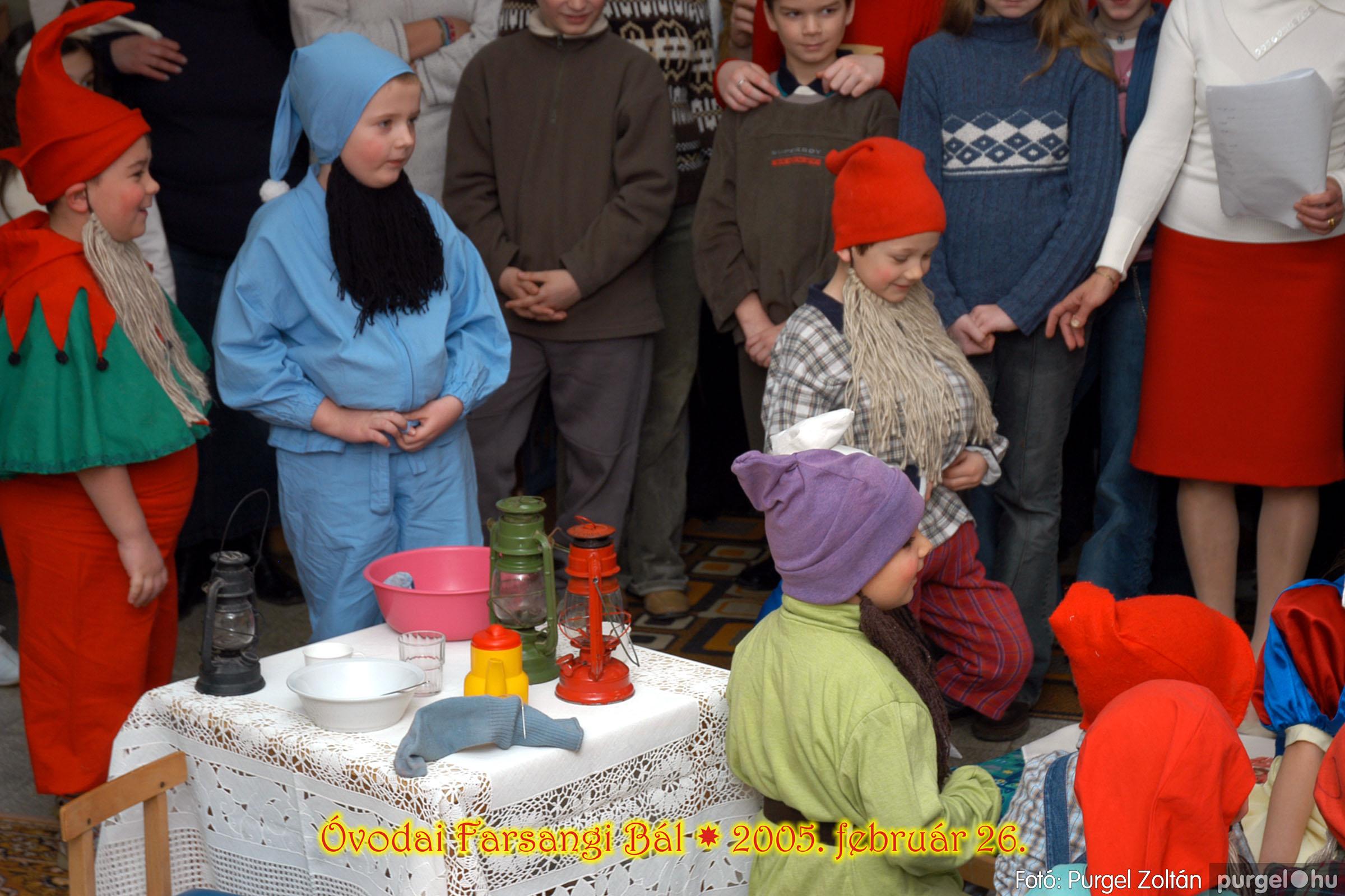 2005.02.26. 102 Kurca-parti Óvoda farsang 2005. Menő-Manó csoport - Fotó:PURGEL ZOLTÁN© 055.jpg