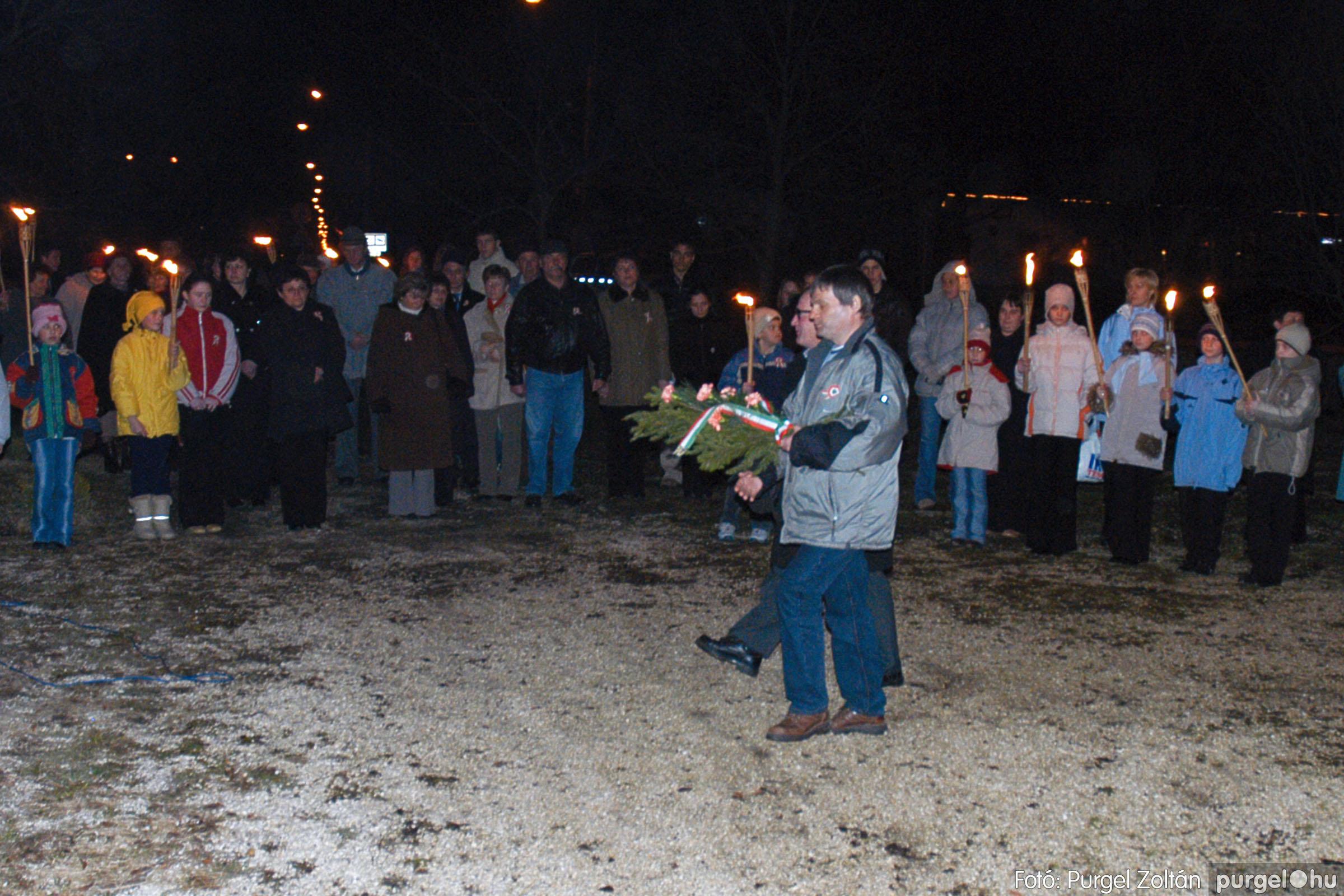 2005.03.14. 042 Március 15-i ünnepség - Fotó:PURGEL ZOLTÁN© DSC_0050q.jpg