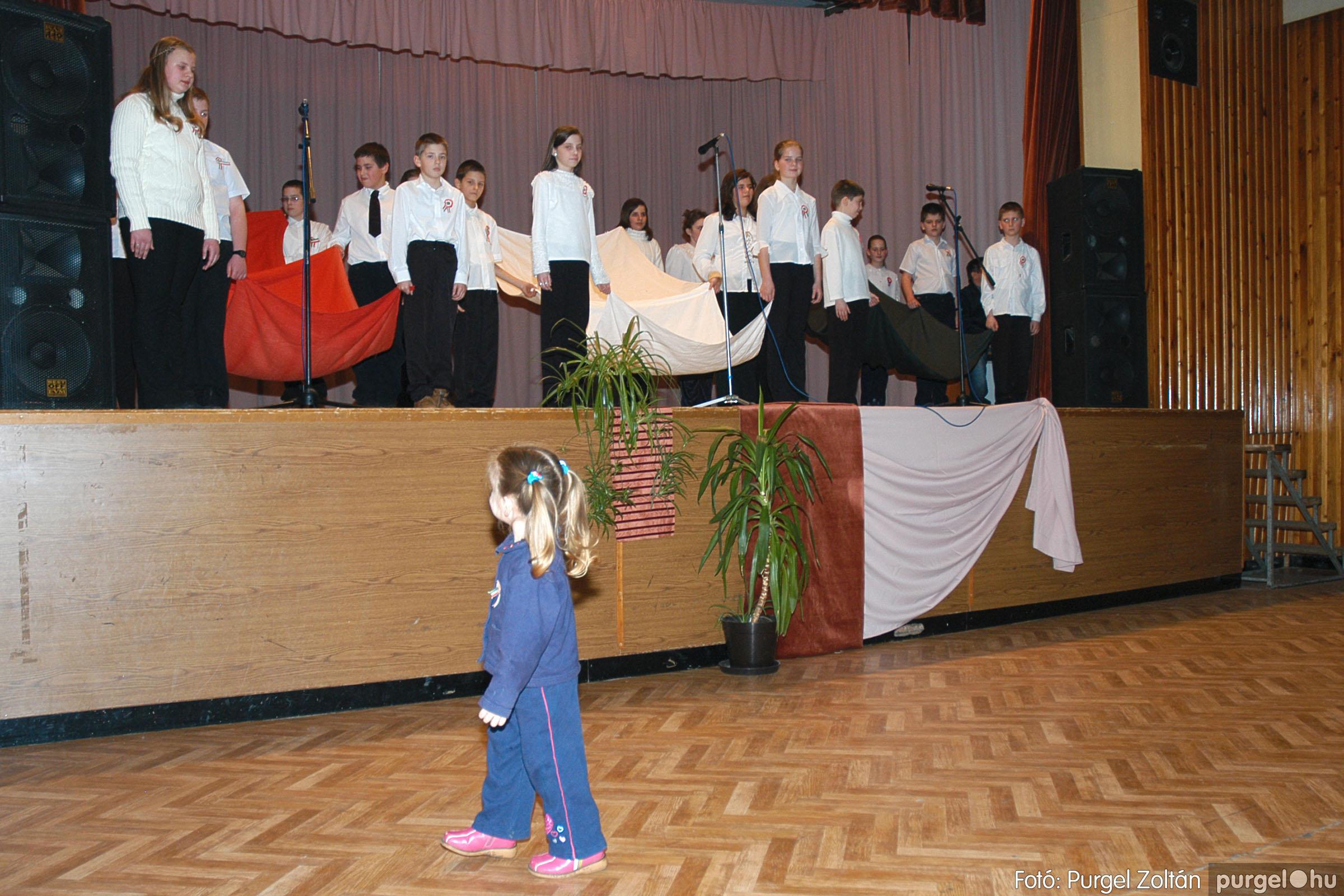2005.03.14. 024 Március 15-i ünnepség - Fotó:PURGEL ZOLTÁN© DSC_0026q.jpg