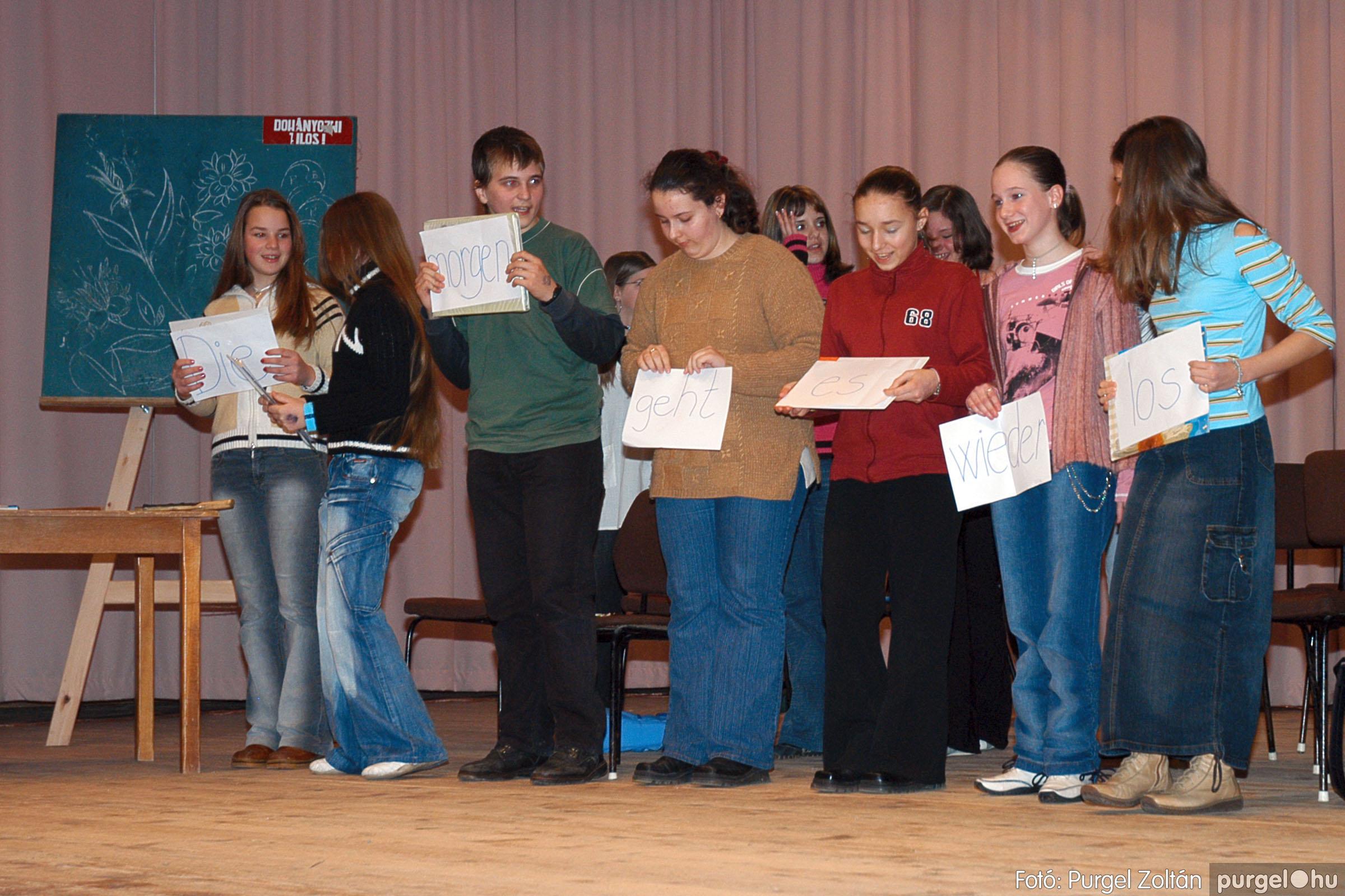 2005.02.11-12. 021 Forray Máté Általános Iskola farsang 2005.  - Fotó:PURGEL ZOLTÁN© DSC_0022q.jpg