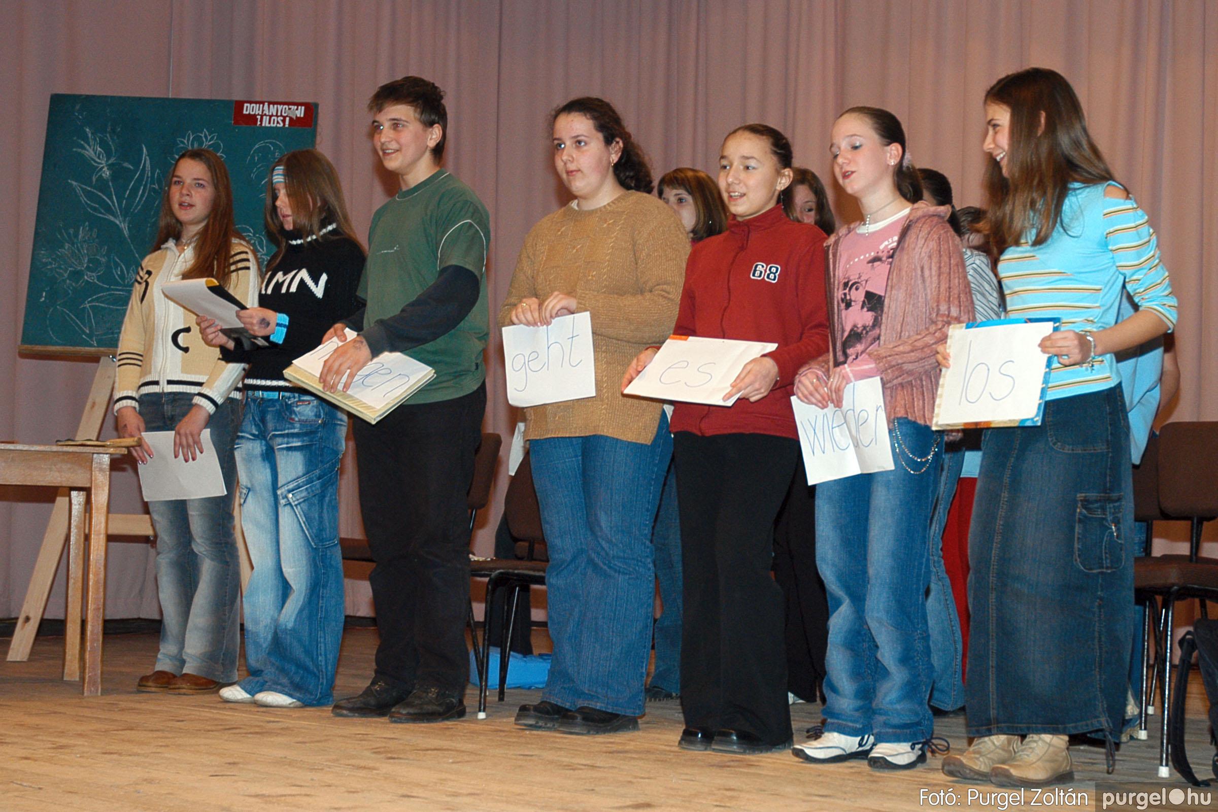 2005.02.11-12. 022 Forray Máté Általános Iskola farsang 2005.  - Fotó:PURGEL ZOLTÁN© DSC_0023q.jpg