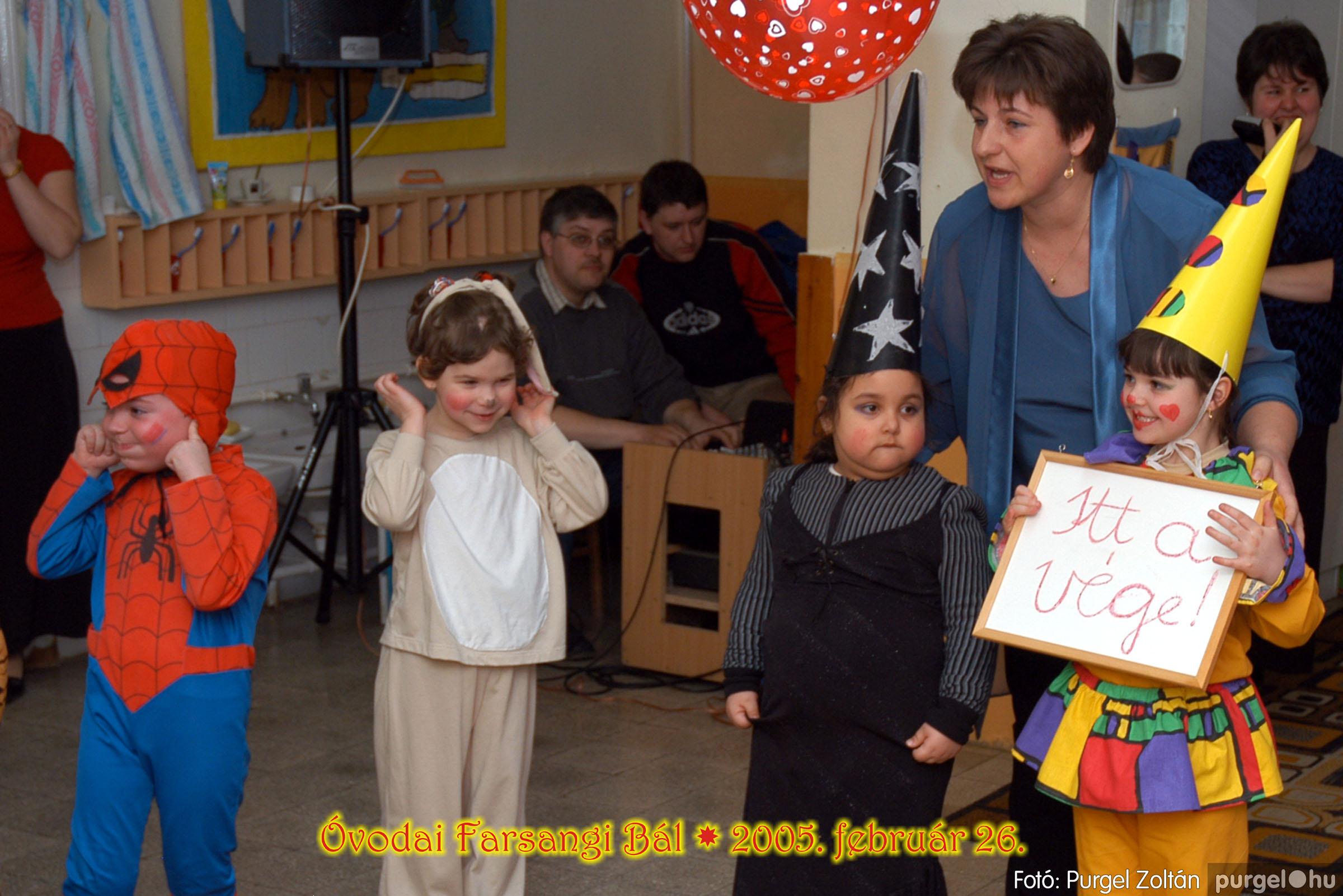 2005.02.26. 136 Kurca-parti Óvoda farsang 2005. Szivárvány csoport - Fotó:PURGEL ZOLTÁN© 13.jpg