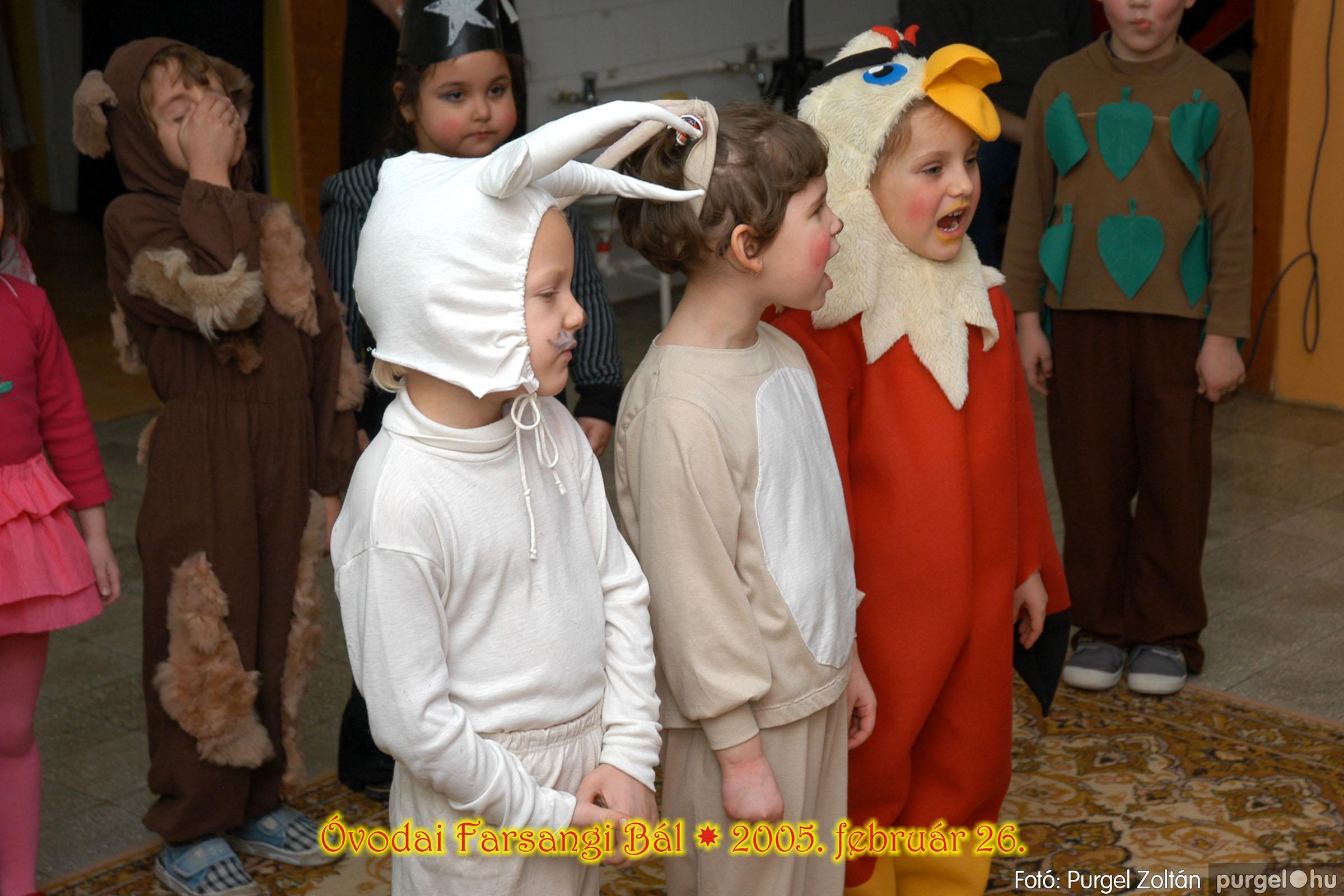 2005.02.26. 134 Kurca-parti Óvoda farsang 2005. Szivárvány csoport - Fotó:PURGEL ZOLTÁN© 13.jpg