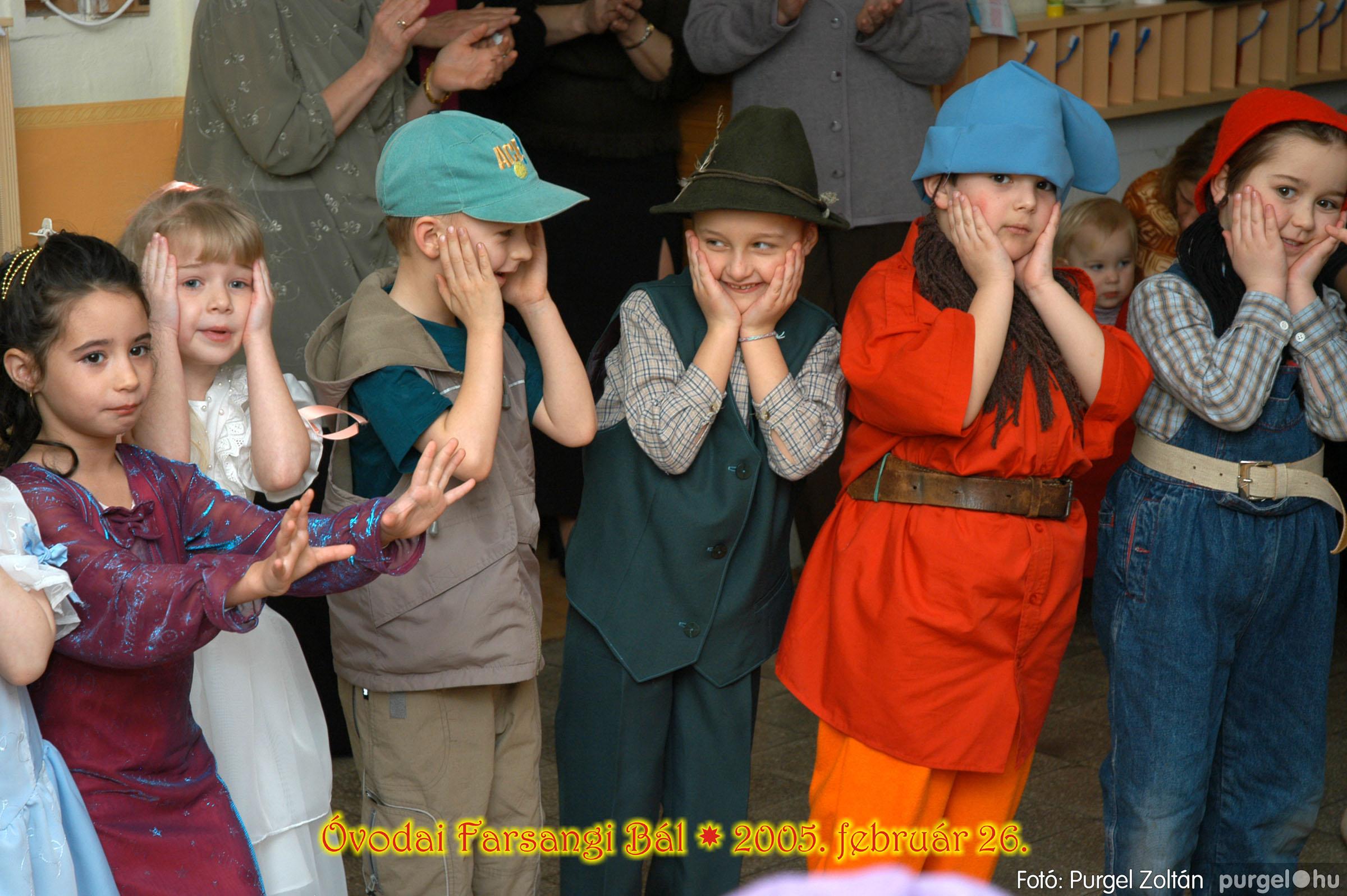 2005.02.26. 122 Kurca-parti Óvoda farsang 2005. Menő-Manó csoport - Fotó:PURGEL ZOLTÁN© 075.jpg