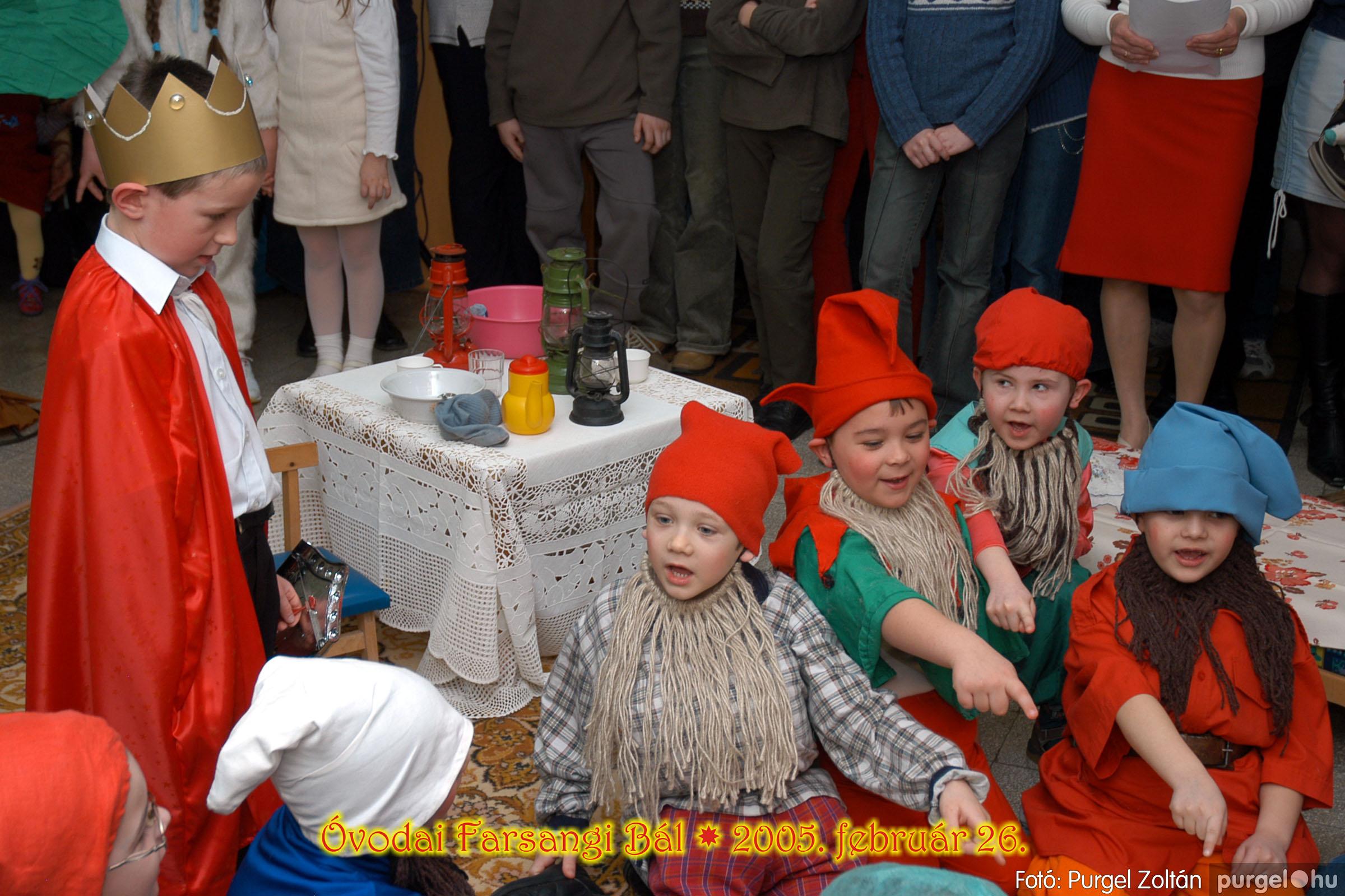 2005.02.26. 111 Kurca-parti Óvoda farsang 2005. Menő-Manó csoport - Fotó:PURGEL ZOLTÁN© 064.jpg