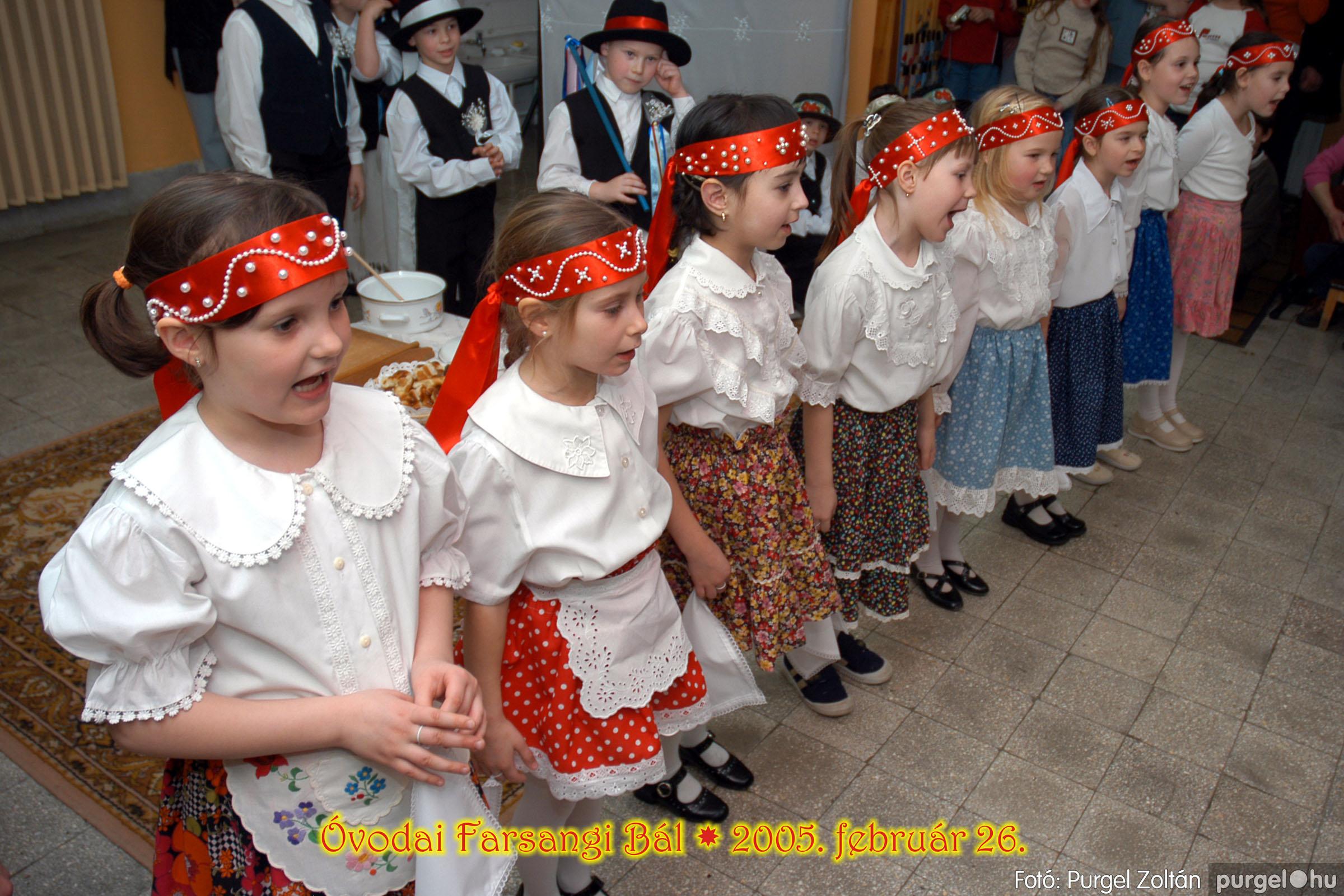 2005.02.26. 085 Kurca-parti Óvoda farsang 2005. Ficánka csoport - Fotó:PURGEL ZOLTÁN© 038.jpg