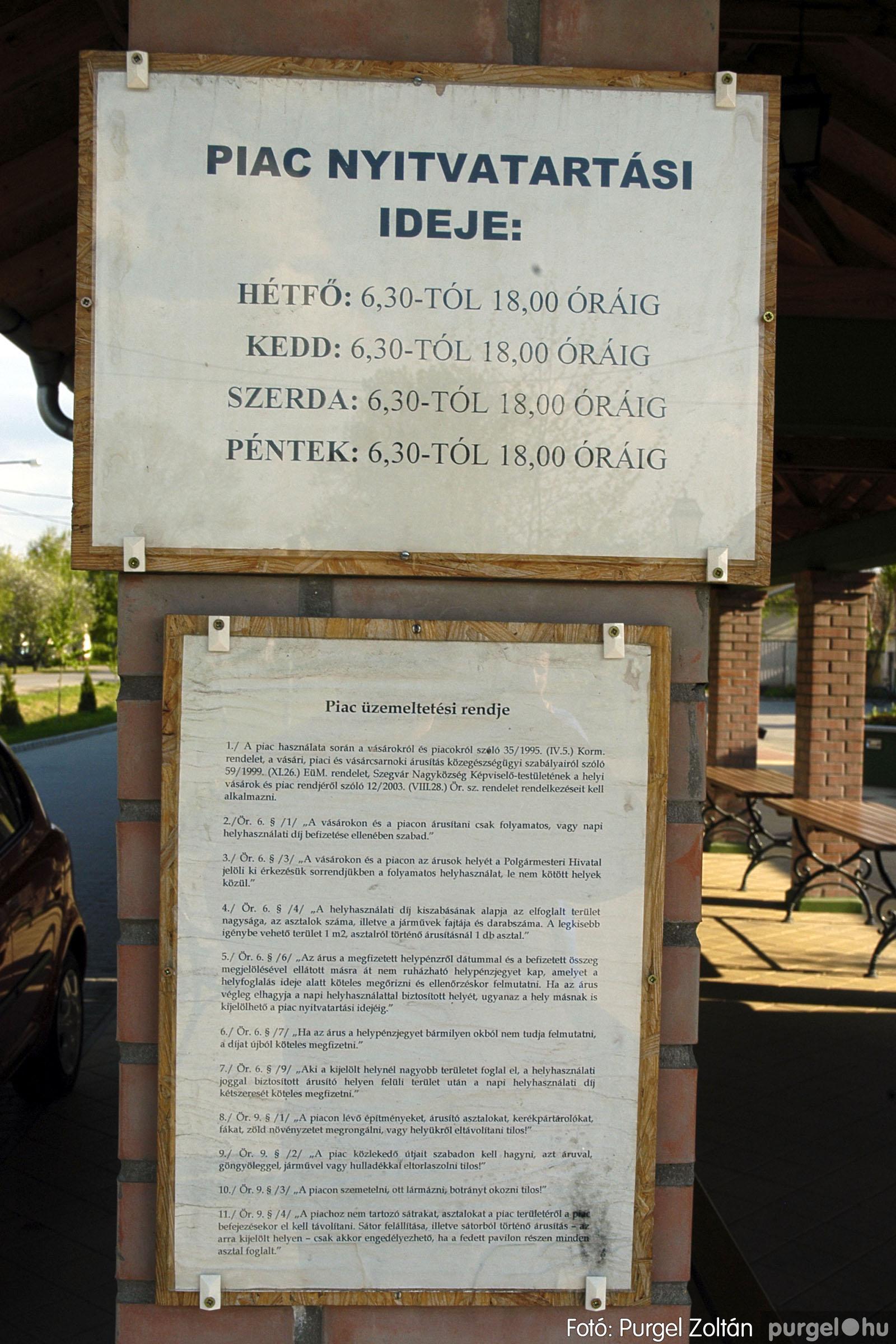 2005.04.28. 043 Tavaszi körkép: szélmalom, kastély, piactér, Kórógy-tó - Fotó:PURGEL ZOLTÁN© DSC_0091q.jpg