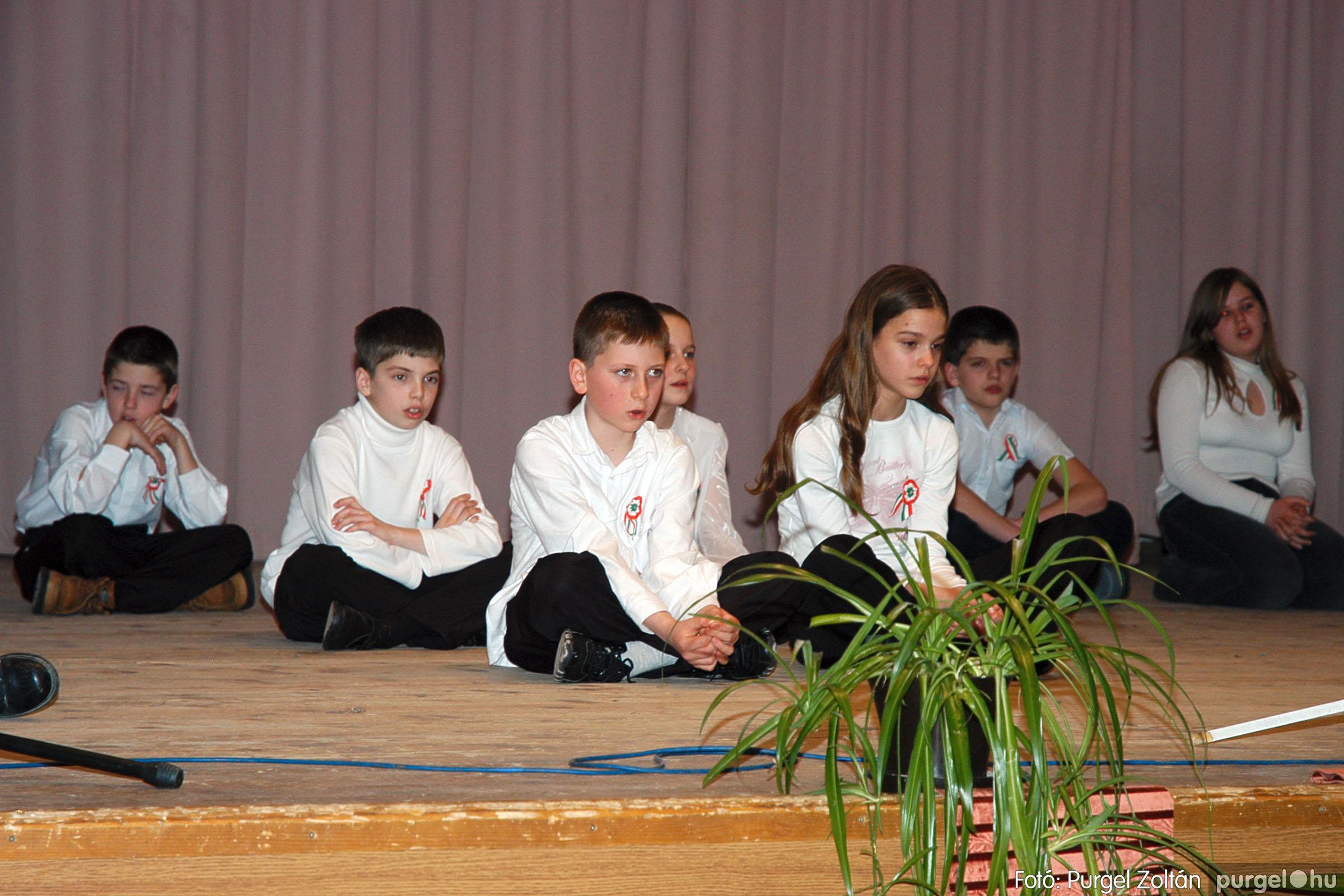 2005.03.14. 019 Március 15-i ünnepség - Fotó:PURGEL ZOLTÁN© DSC_0021q.jpg