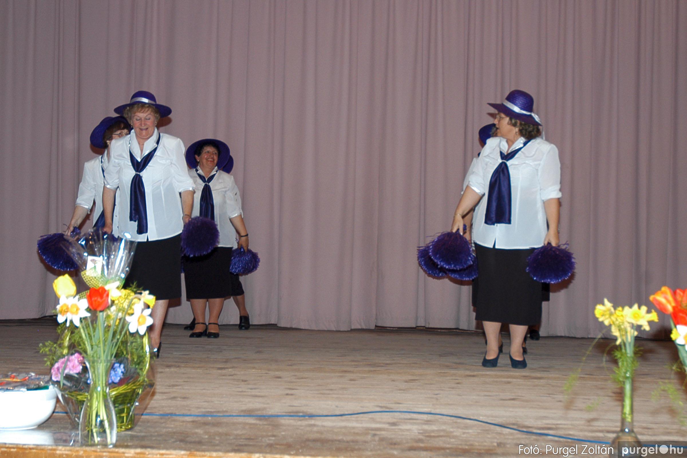 2005.04.16. 037 Szép Öregkor Nyugdíjas Klub tavaszi bál - Fotó:PURGEL ZOLTÁN© DSC_0054q.jpg