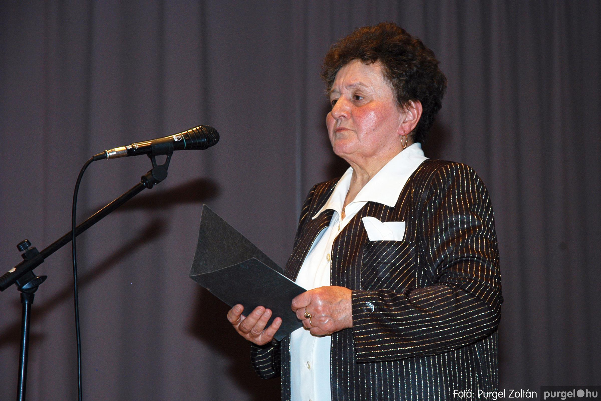 2005.04.16. 019 Szép Öregkor Nyugdíjas Klub tavaszi bál - Fotó:PURGEL ZOLTÁN© DSC_0034q.jpg