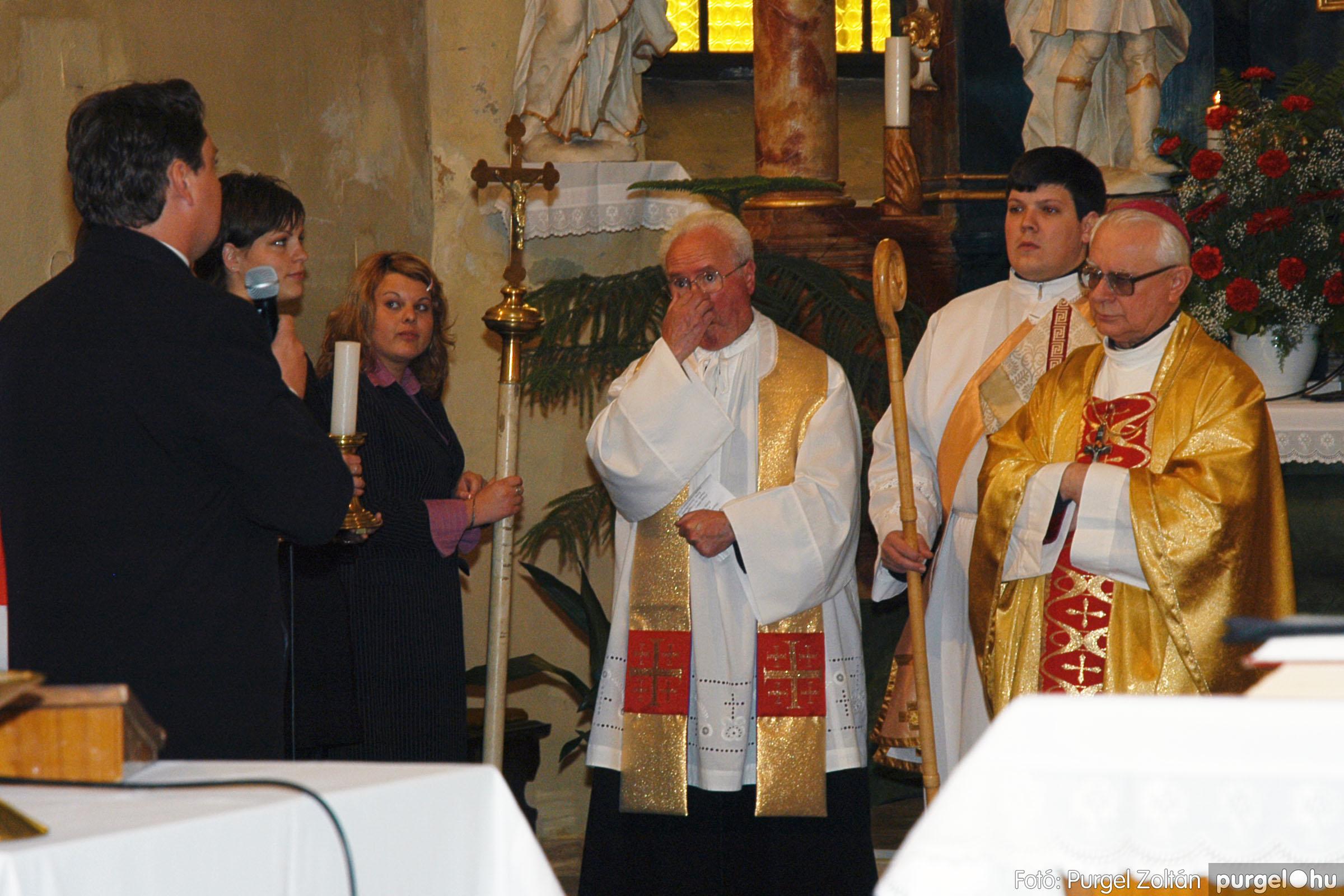 2005.05.15. 006 Kisboldogasszony templom bérmálkozás - Fotó:PURGEL ZOLTÁN© DSC_0006q.jpg