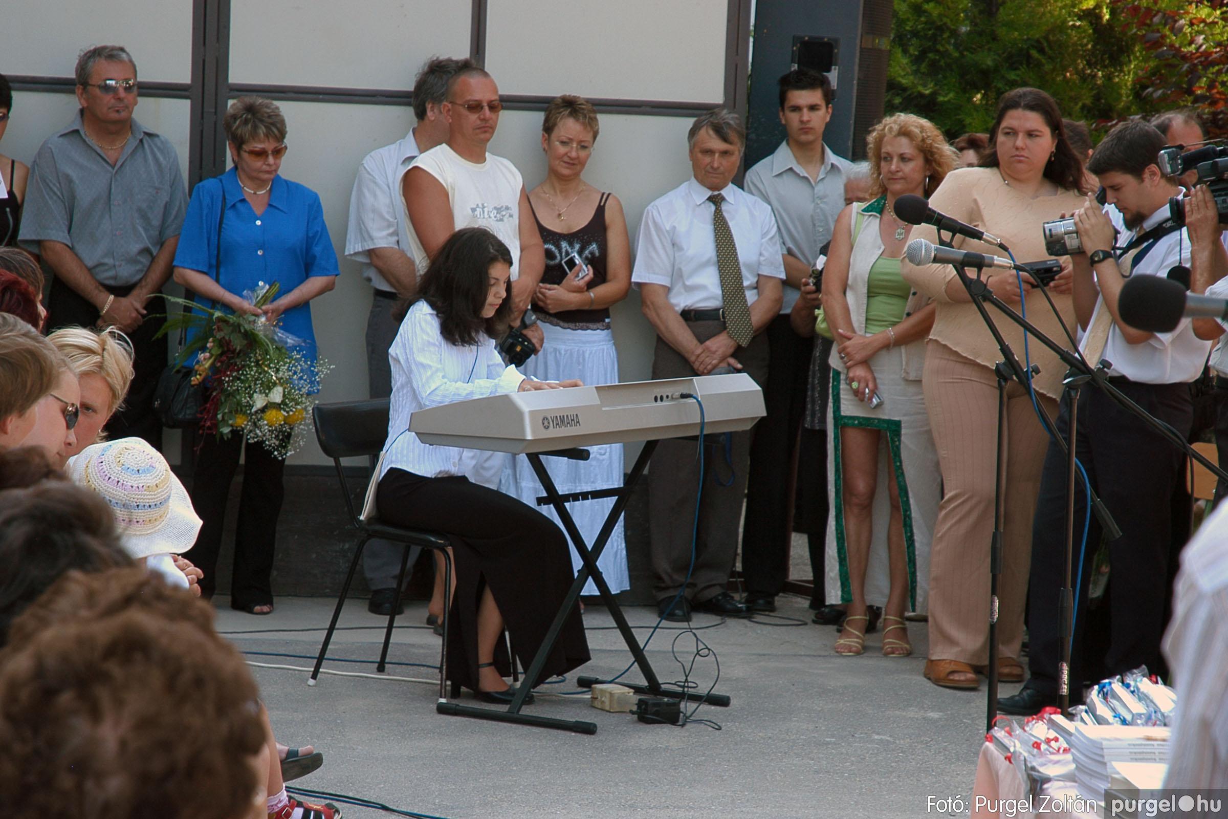 2005.06.18. 028 Forray Máté Általános Iskola ballagás 2005. - Fotó:PURGEL ZOLTÁN© DSC_0036q.jpg