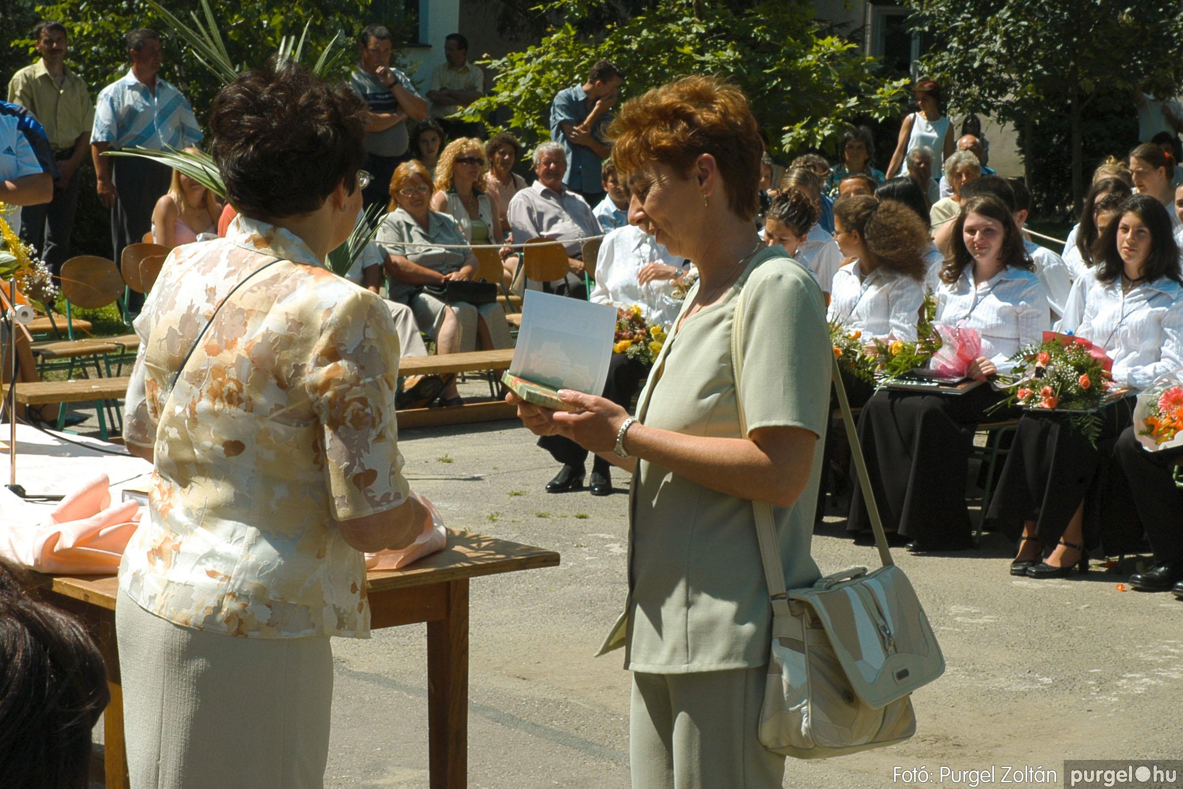 2005.06.18. 053 Forray Máté Általános Iskola ballagás 2005. - Fotó:PURGEL ZOLTÁN© DSC_0072q.jpg