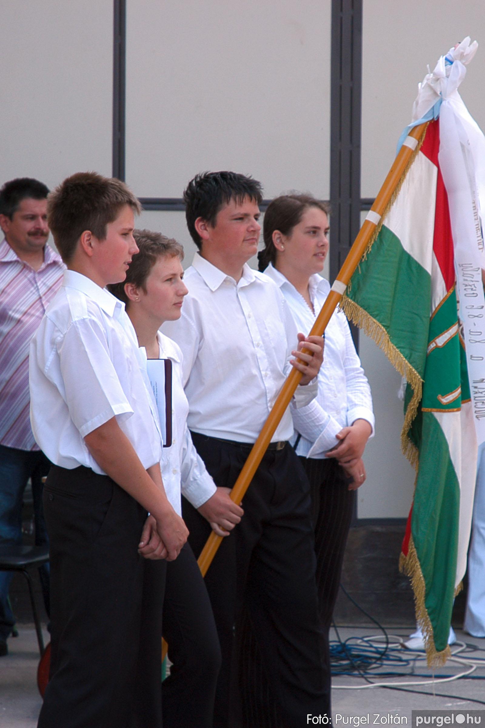 2005.06.18. 036 Forray Máté Általános Iskola ballagás 2005. - Fotó:PURGEL ZOLTÁN© DSC_0047q.jpg