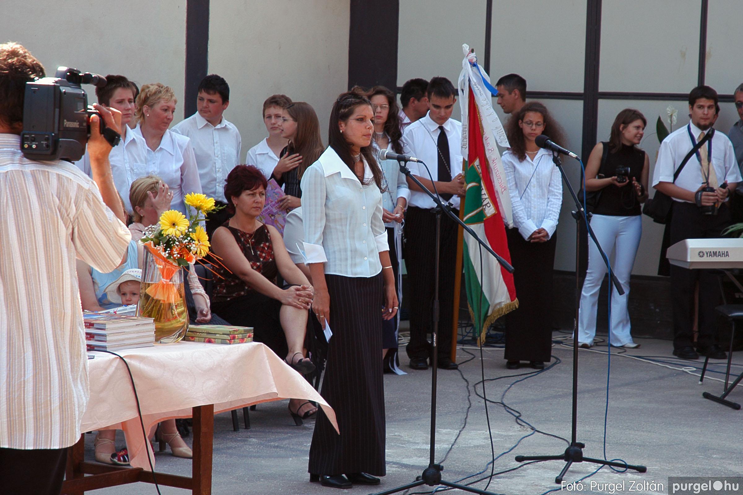 2005.06.18. 025 Forray Máté Általános Iskola ballagás 2005. - Fotó:PURGEL ZOLTÁN© DSC_0032q.jpg