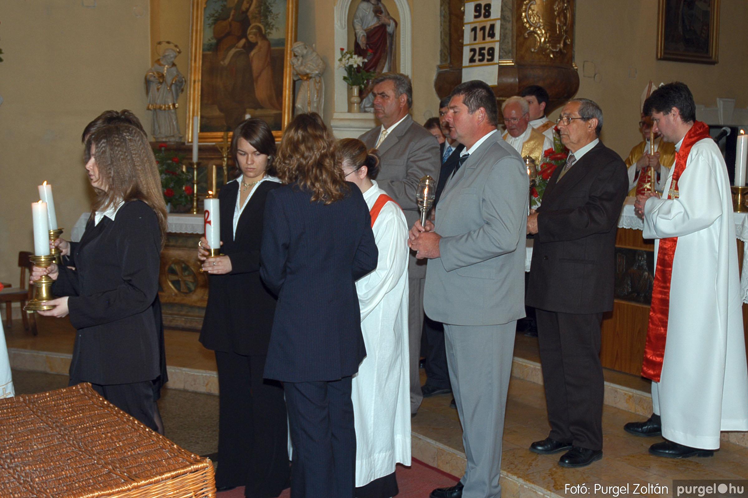 2005.05.15. 029 Kisboldogasszony templom bérmálkozás - Fotó:PURGEL ZOLTÁN© DSC_0036q.jpg