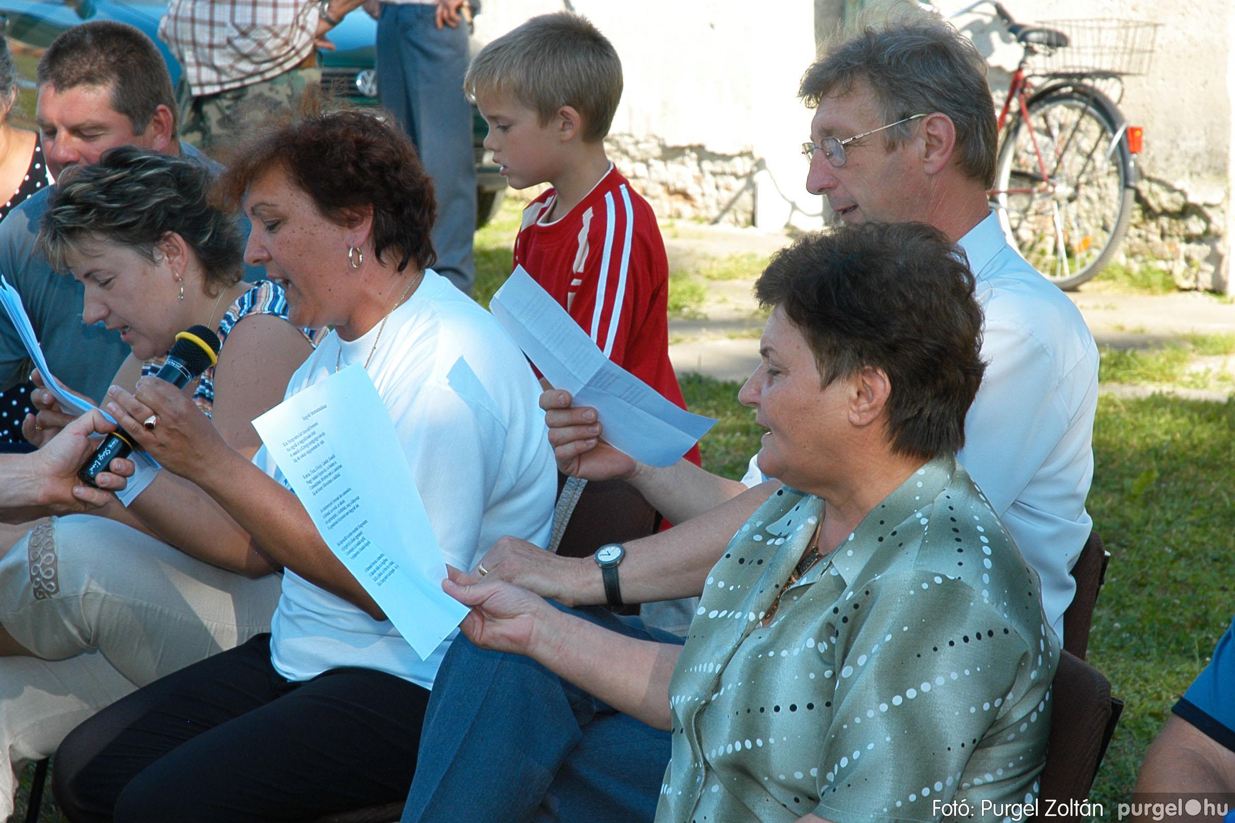 2005.06.25. 055 Szegváriak Szegvárért Közösségfejlesztők Egyesület közösségi nap - Fotó:PURGEL ZOLTÁN©.jpg